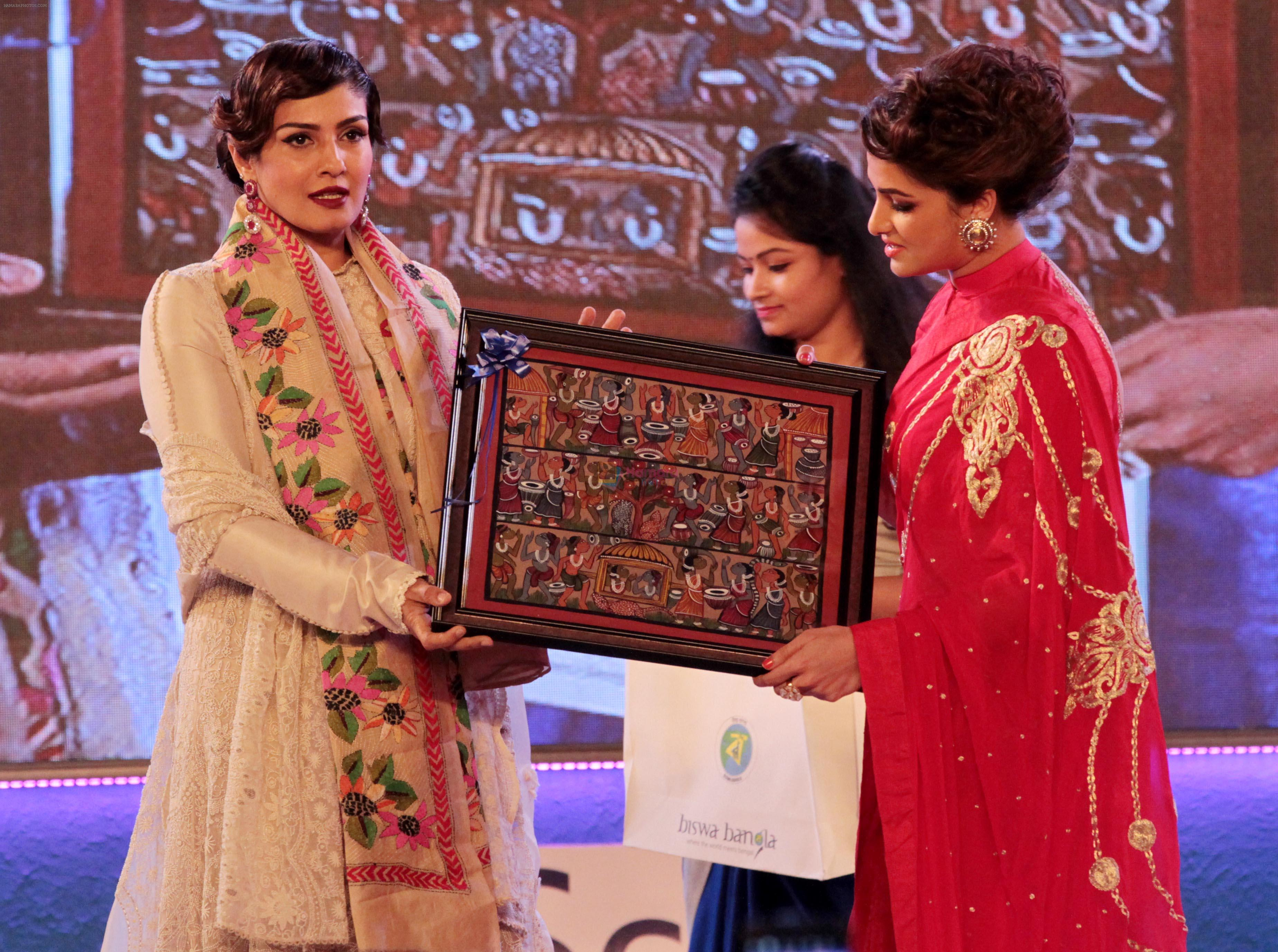 Raveena Tandon at closing ceremony of Kolkata film festival on 18th Nov 2016