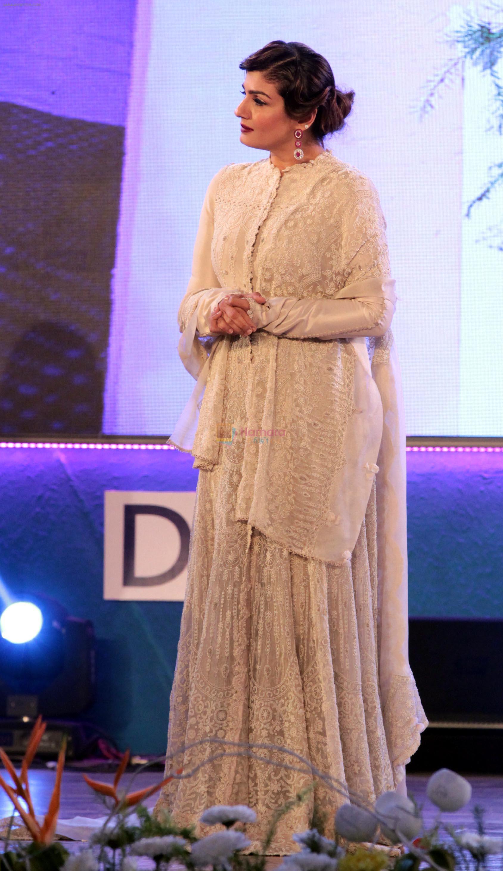 Raveena Tandon at closing ceremony of Kolkata film festival on 18th Nov 2016