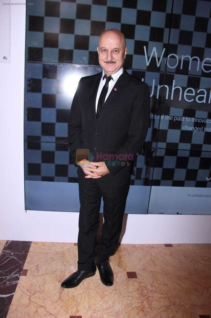 Anupam Kher at global citizen India on 18th Nov 2016
