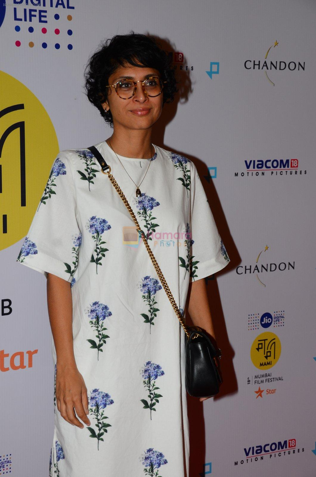 Kiran Rao at La La land screening in Mumbai on 23rd Nov 2016