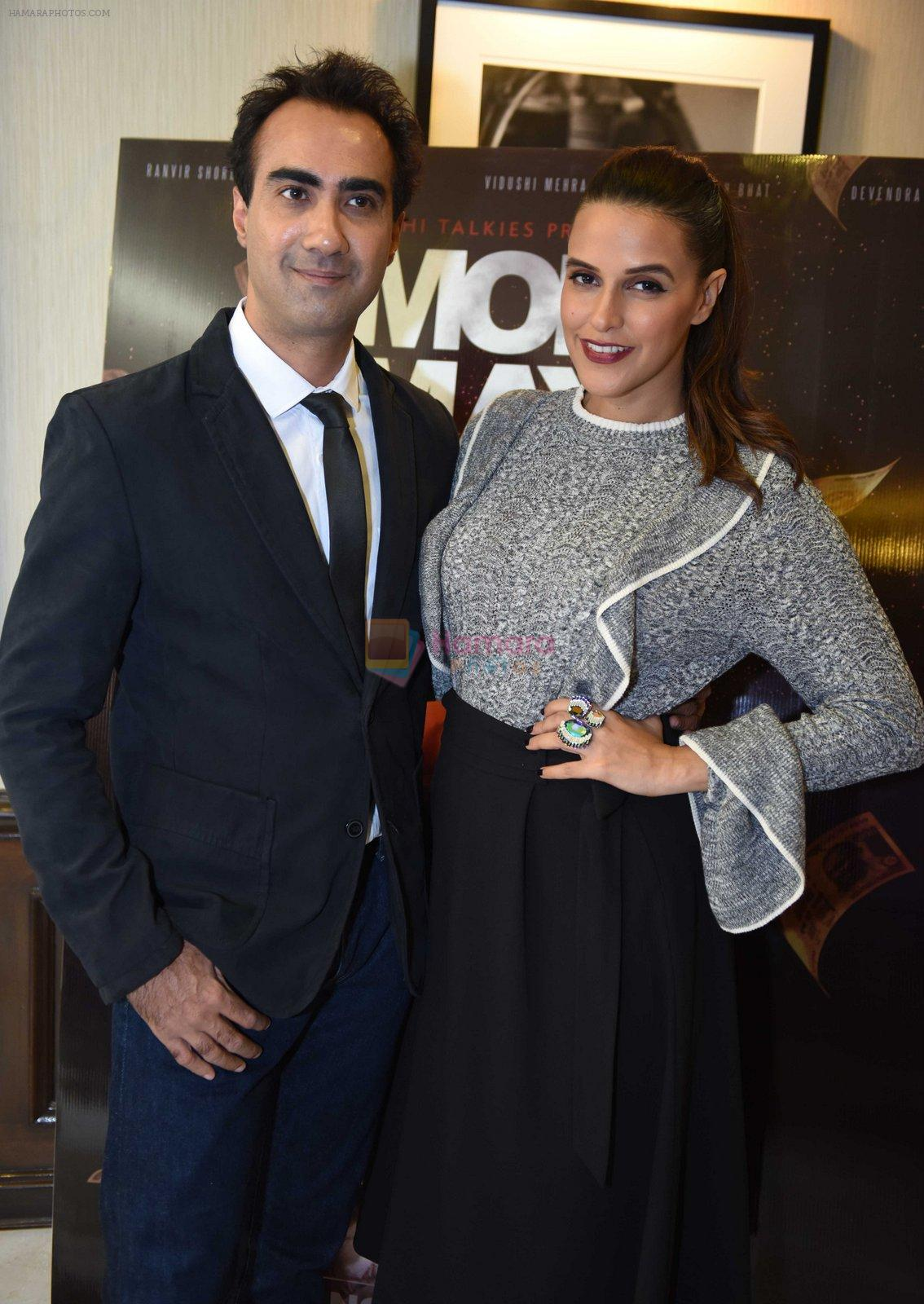 Neha Dhupia, Ranvir Shorey at Moh Maya Money premiere on 23rd Nov 2016