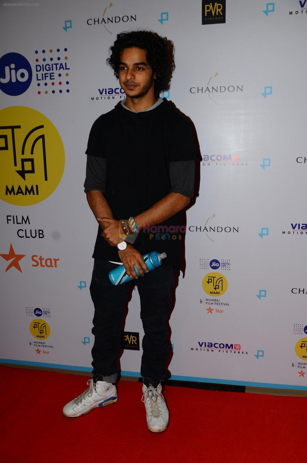 Ishaan Khattar at La La land screening in Mumbai on 23rd Nov 2016