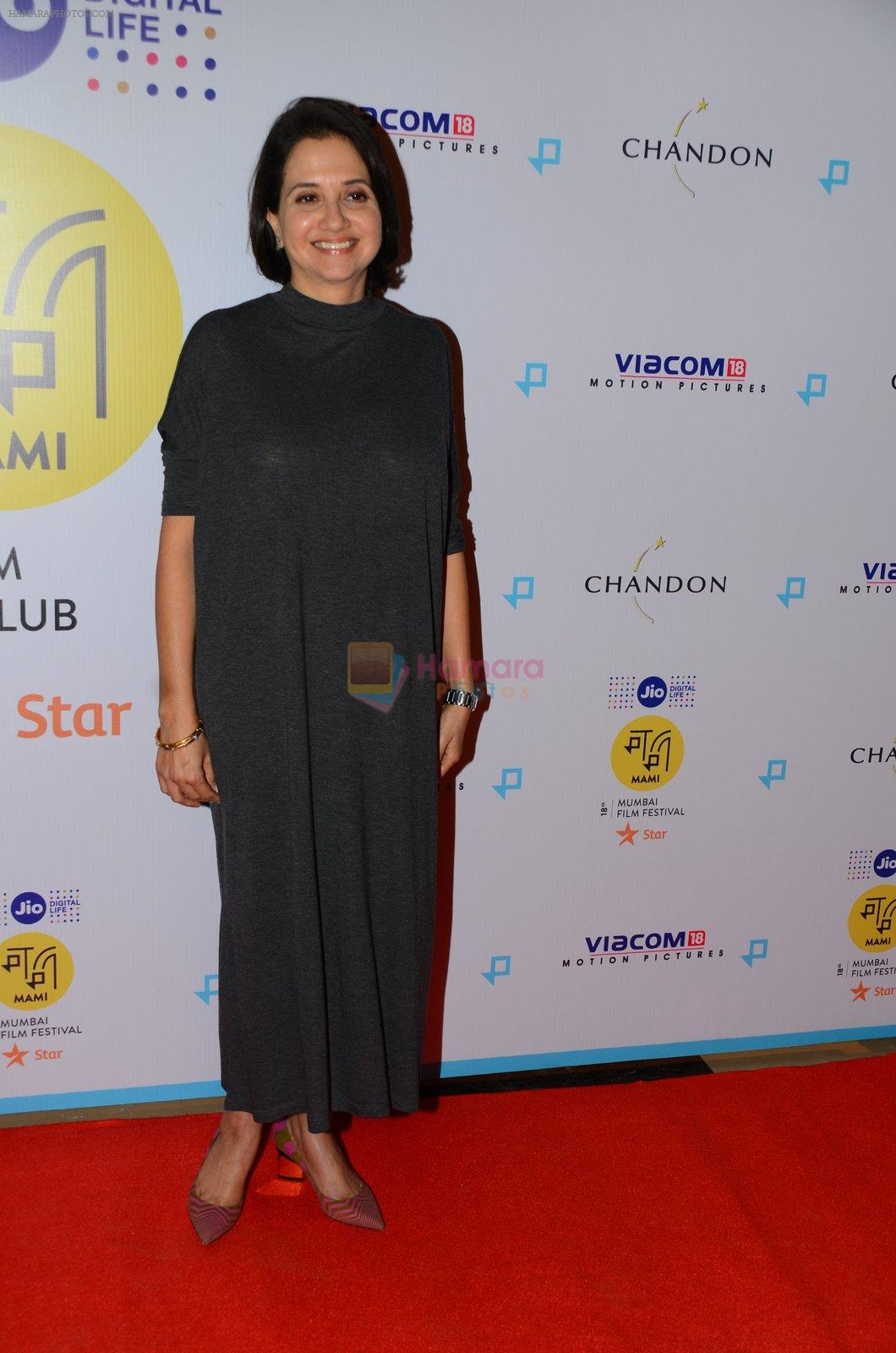 Anupama Chopra at La La land screening in Mumbai on 23rd Nov 2016
