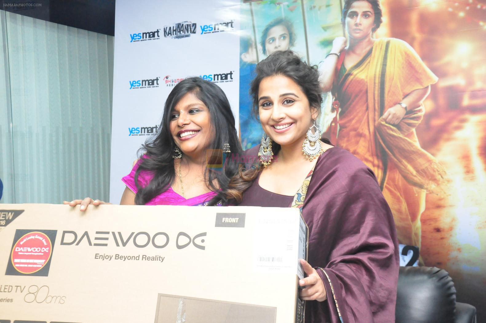 Vidya balan at  Kahaani 2 Movie Promotion in Yesmart on 23rd Nov 2016