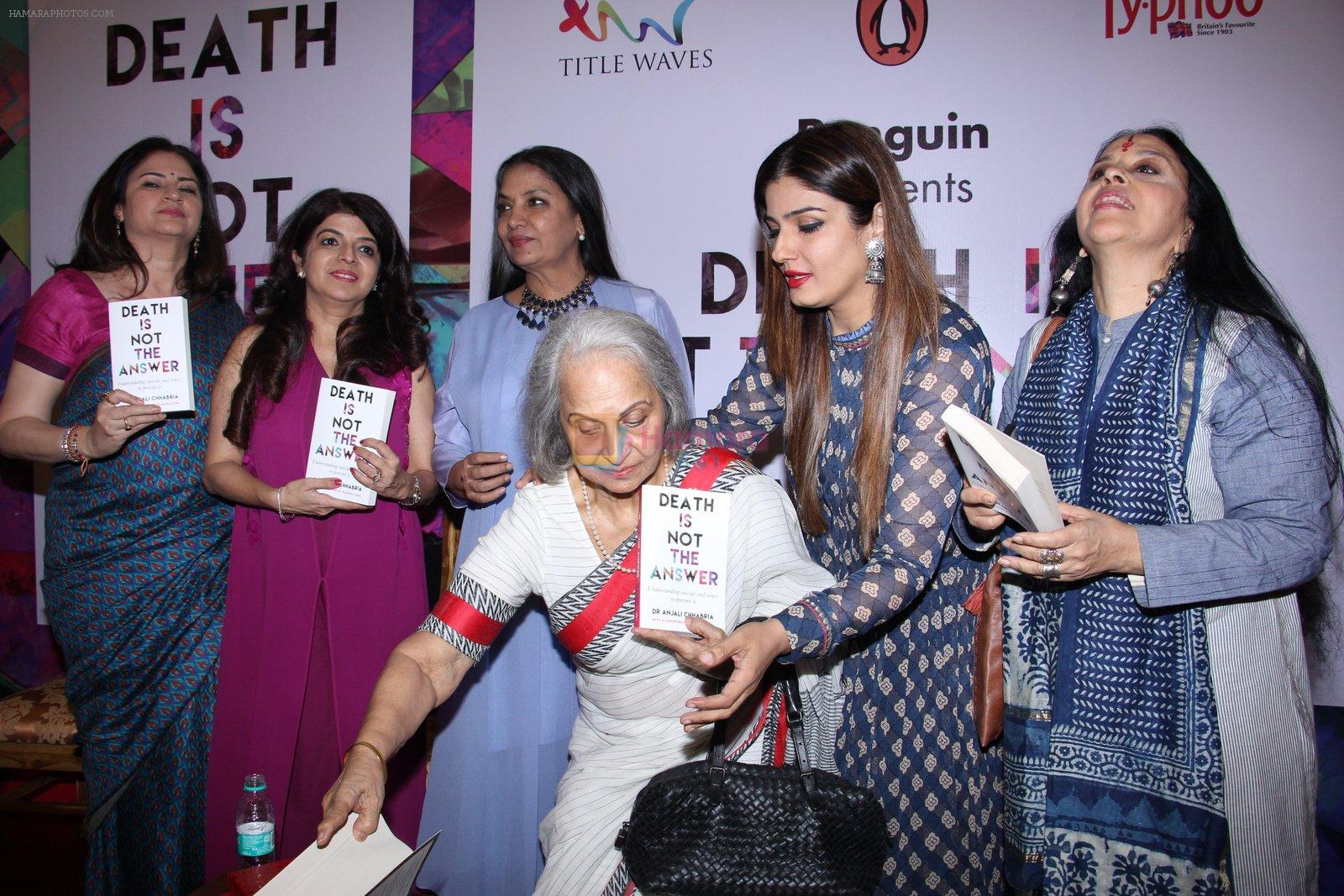 Raveena Tandon, Waheeda Rehman, Shabana Azmi, Kunika launches Anjali Chabbria's book in Mumbai on 24th Nov 2016