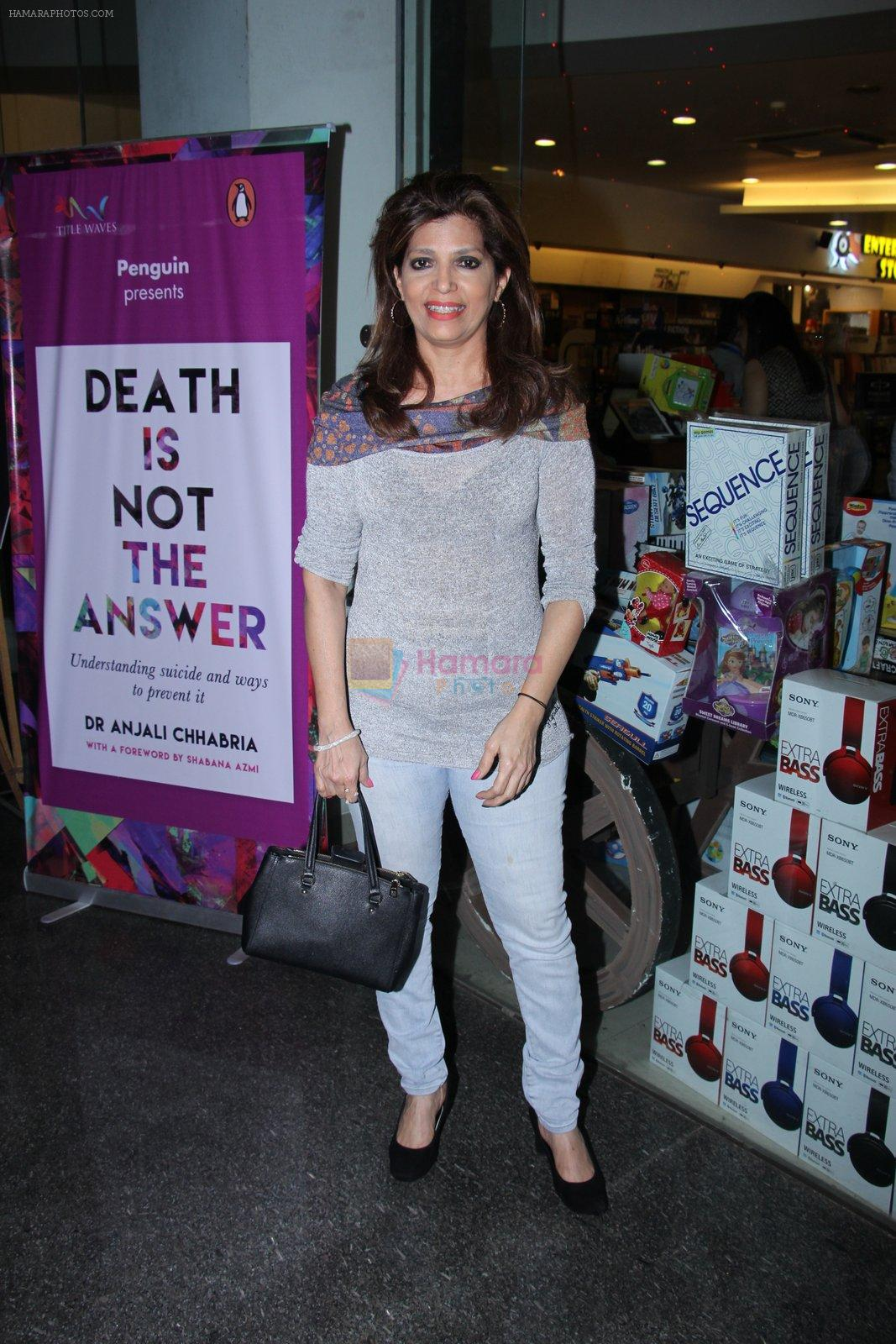 Bina Aziz at the launch of Anjali Chabbria's book in Mumbai on 24th Nov 2016