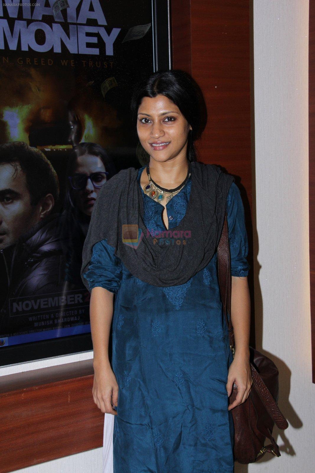 Konkona Sen Sharma at Moh Maya Money screening on 24th Nov 2016