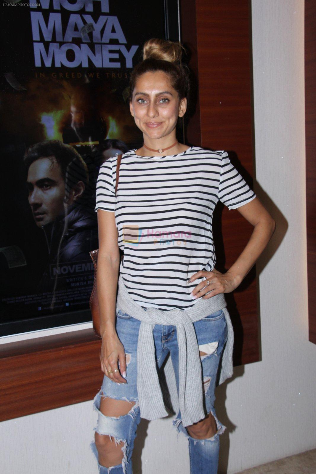 Anusha Dandekar at Moh Maya Money screening on 24th Nov 2016