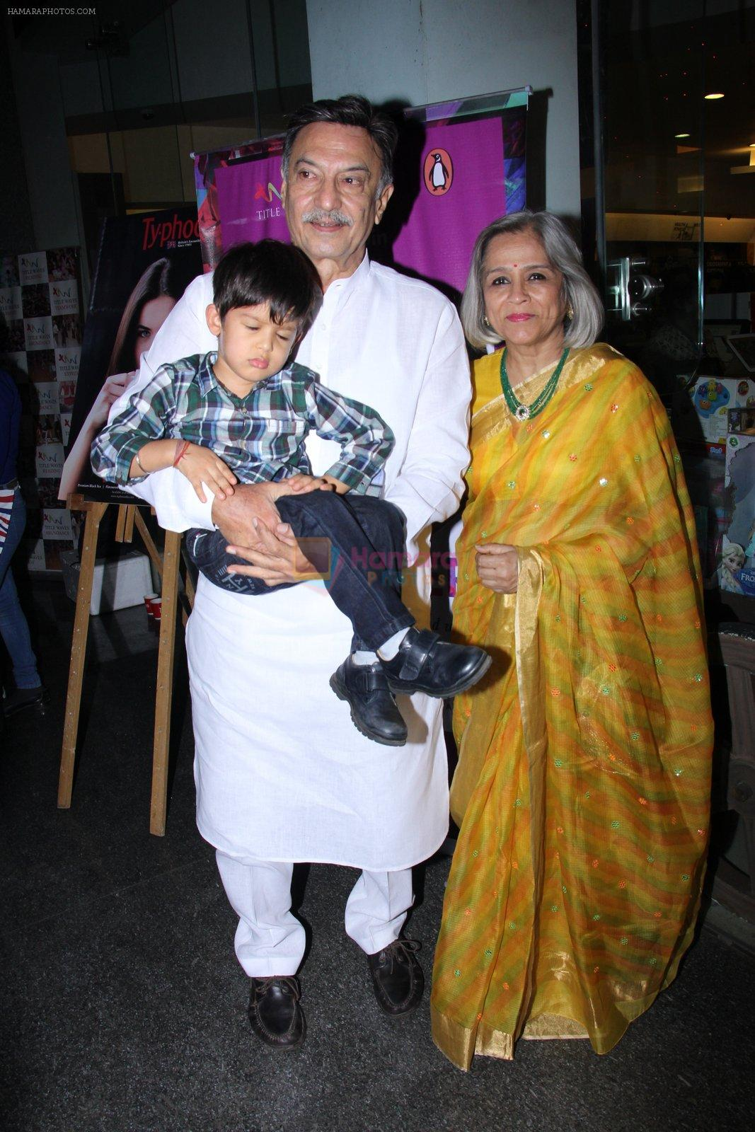 Suresh Oberoi at the launch of Anjali Chabbria's book in Mumbai on 24th Nov 2016