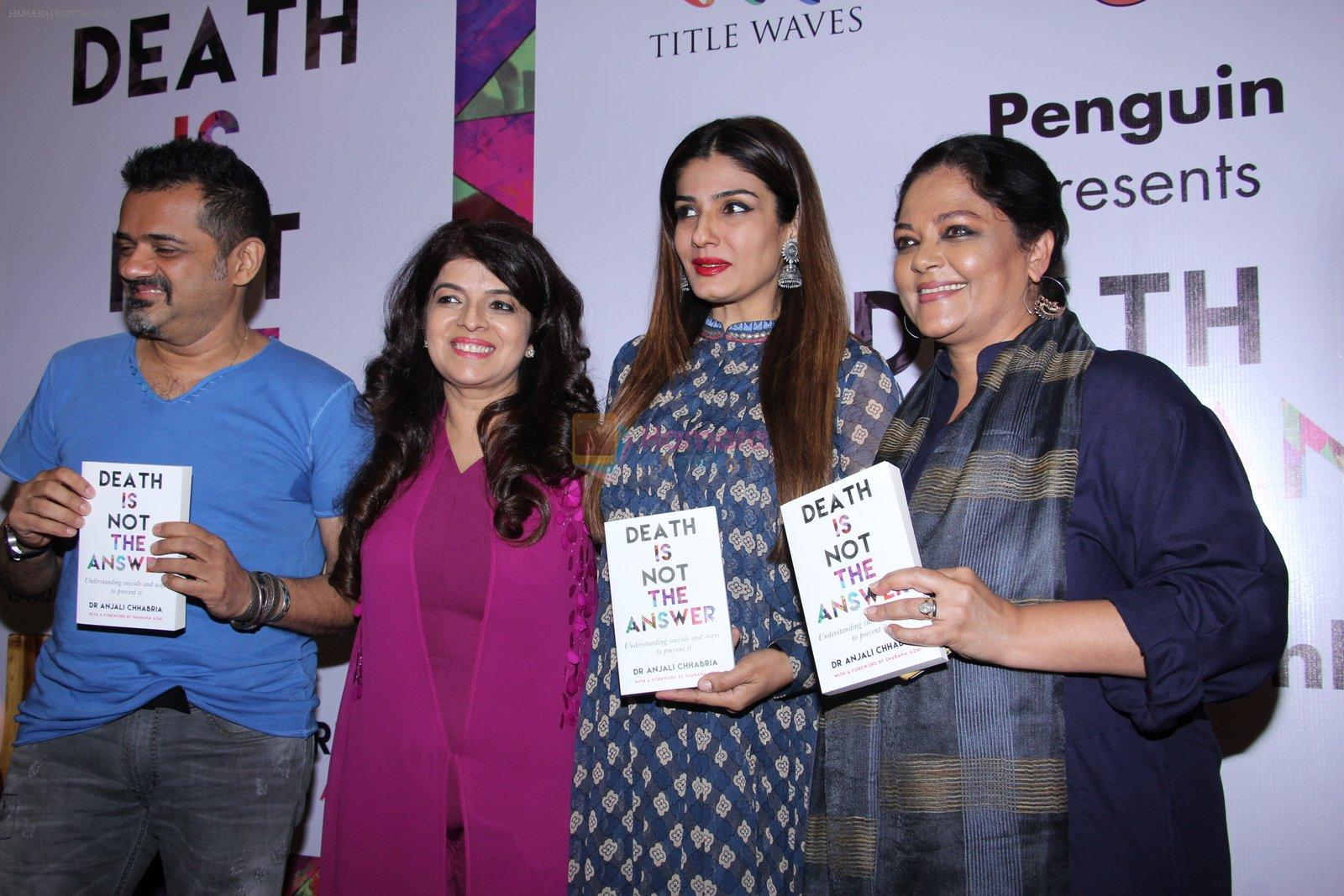 Raveena Tandon, Tanvi Azmi, Ehsaan Noorani launches Anjali Chabbria's book in Mumbai on 24th Nov 2016