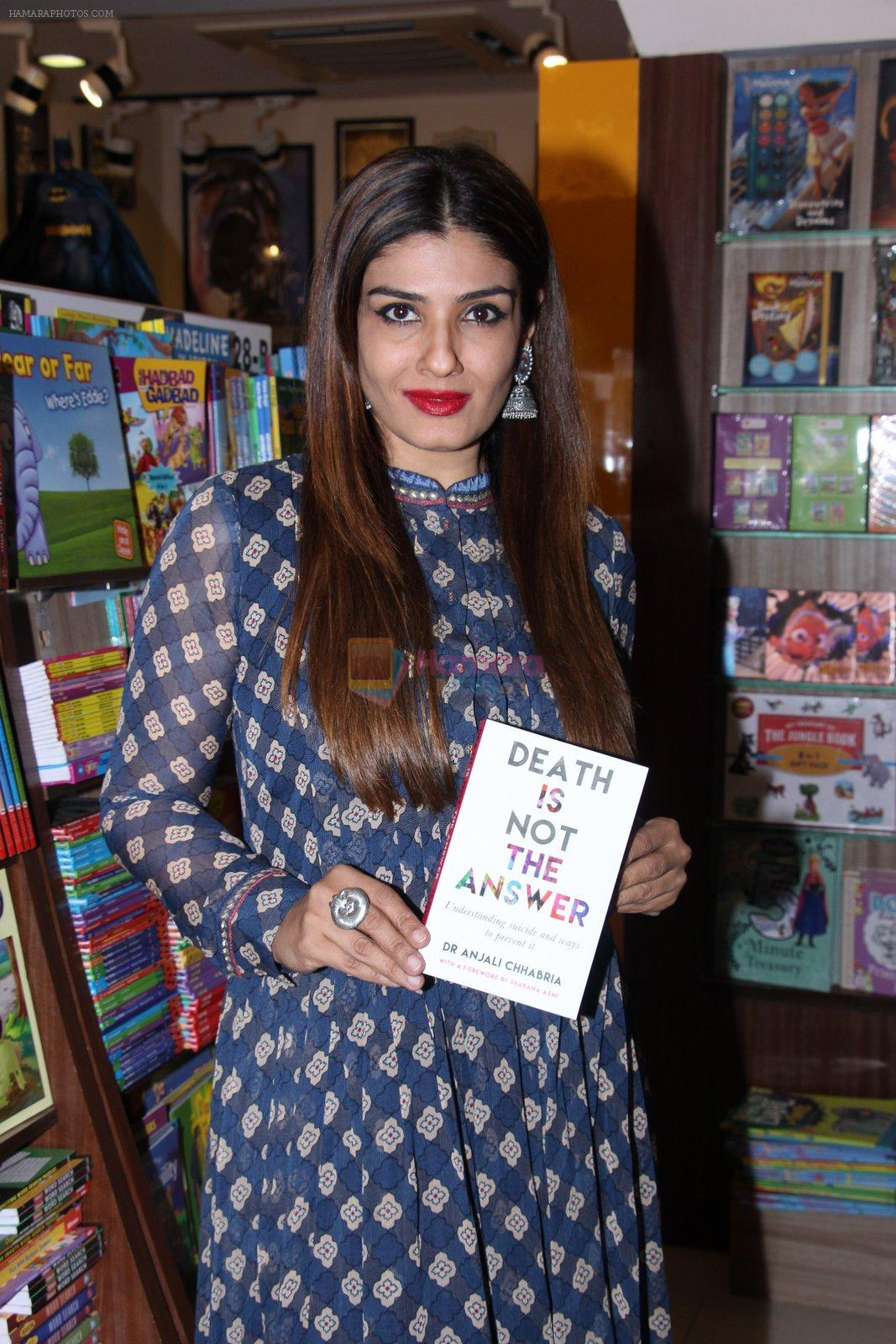 Raveena Tandon launches Anjali Chabbria's book in Mumbai on 24th Nov 2016