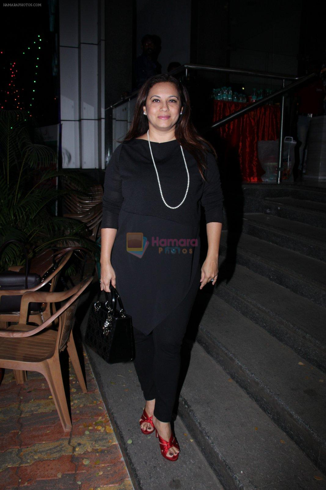 Manasi Joshi Roy at the launch of Anjali Chabbria's book in Mumbai on 24th Nov 2016