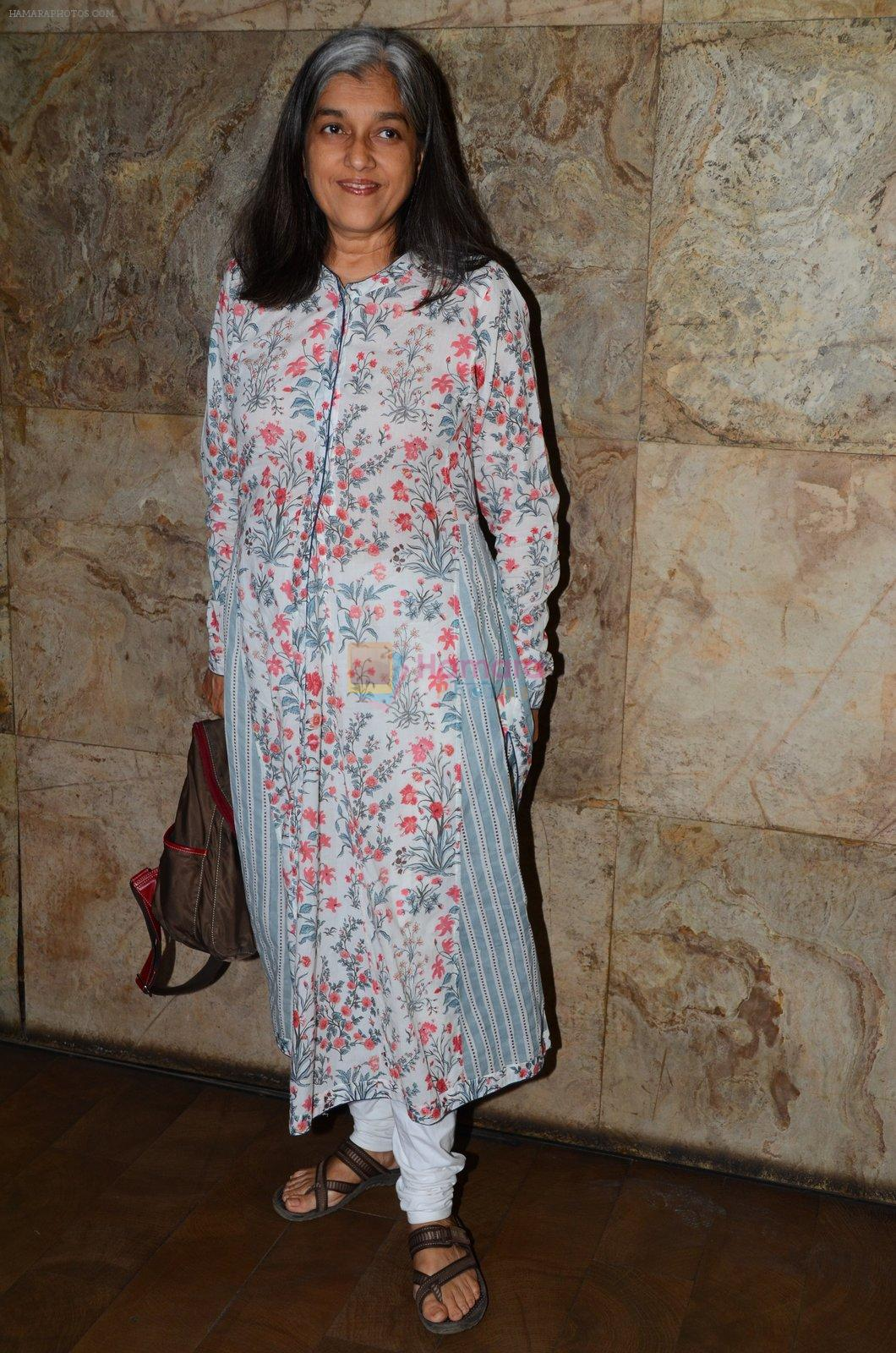 Ratna Pathak Shah at Chutney film screening in Mumbai on 28th Nov 2016