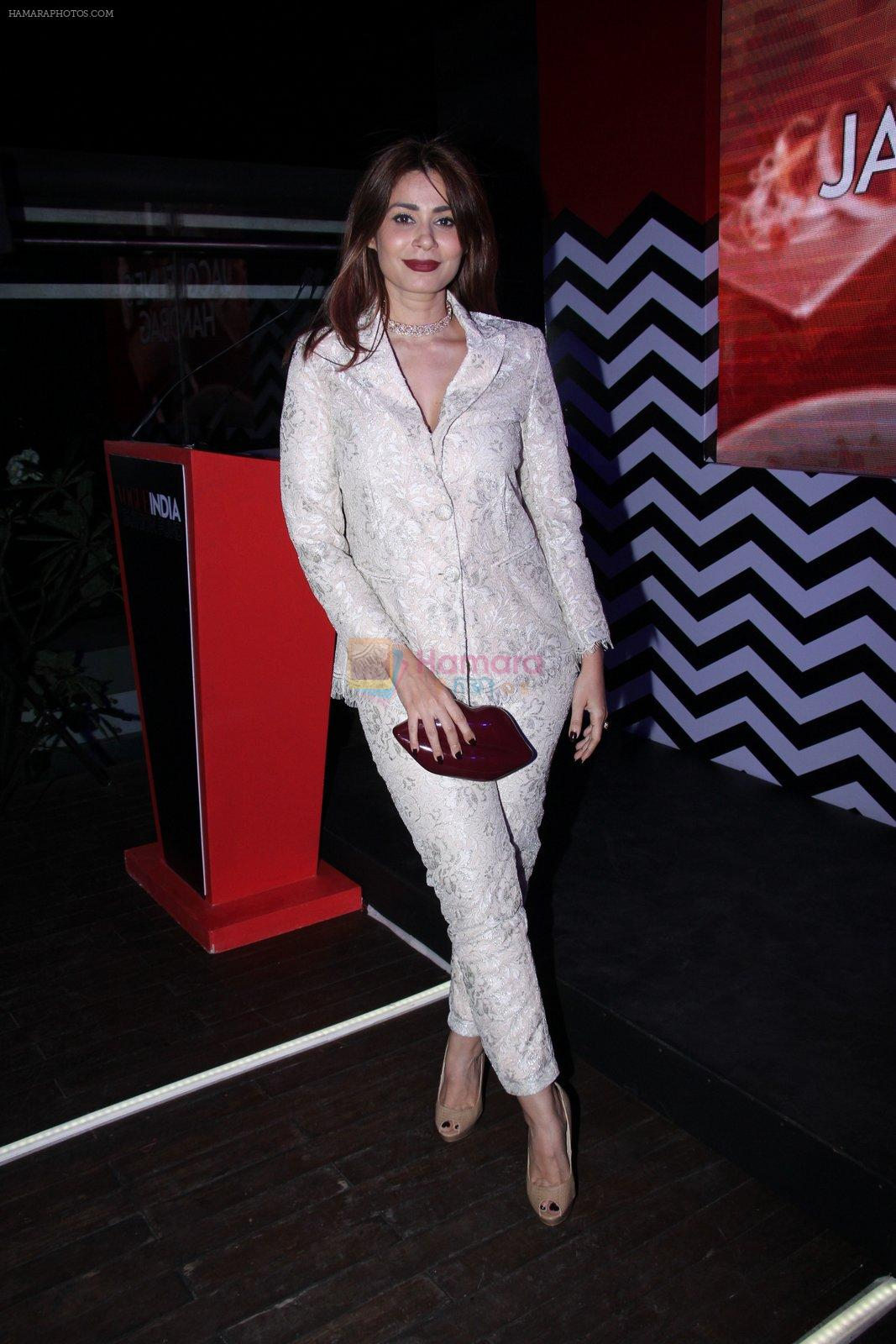 Shaheen Abbas at Vogue India Fashion Fund Event on 29th Nov 2016