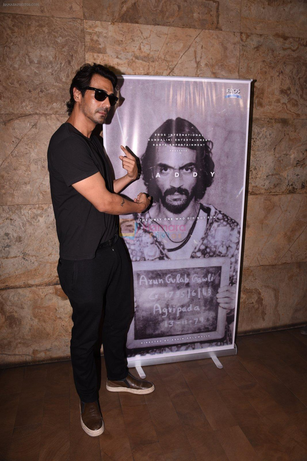 Arjun Rampal watches daddy teaser on 30th Nov 2016