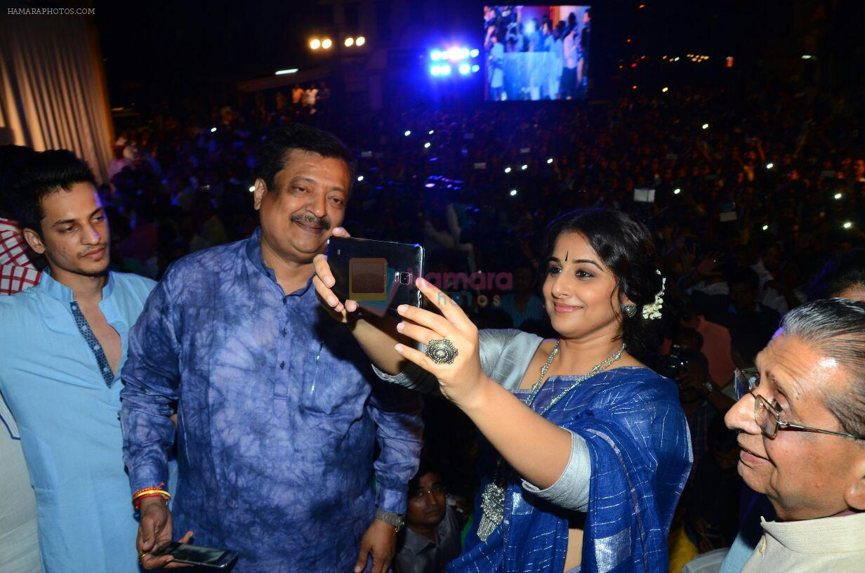Vidya Balan at Ghatkopar selfie point launch on 1st Dec 2016