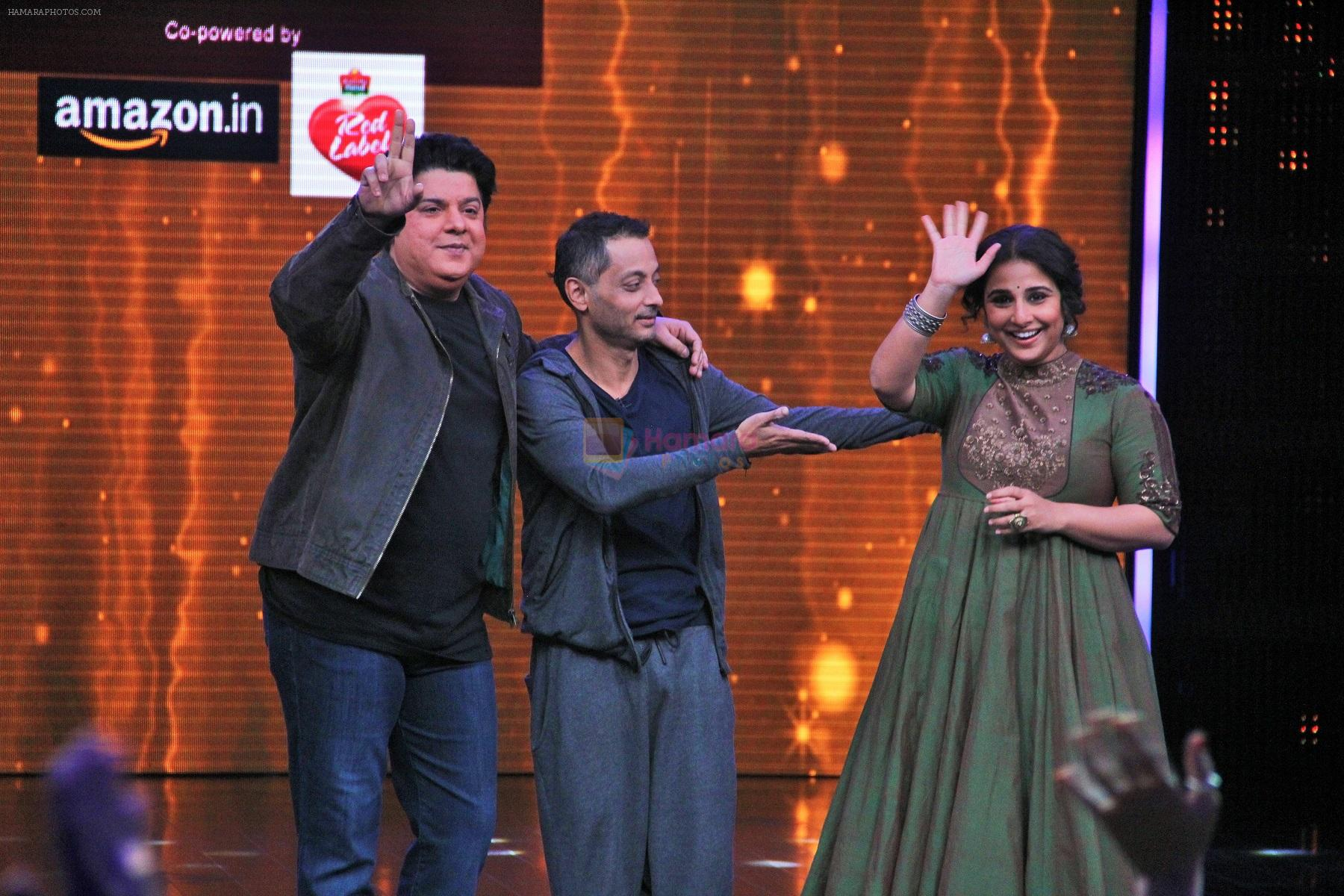 Vidya Balan & Sujoy Ghosh on ZEE TV's Yaaron Ki Baraat on 1st Dec 2016
