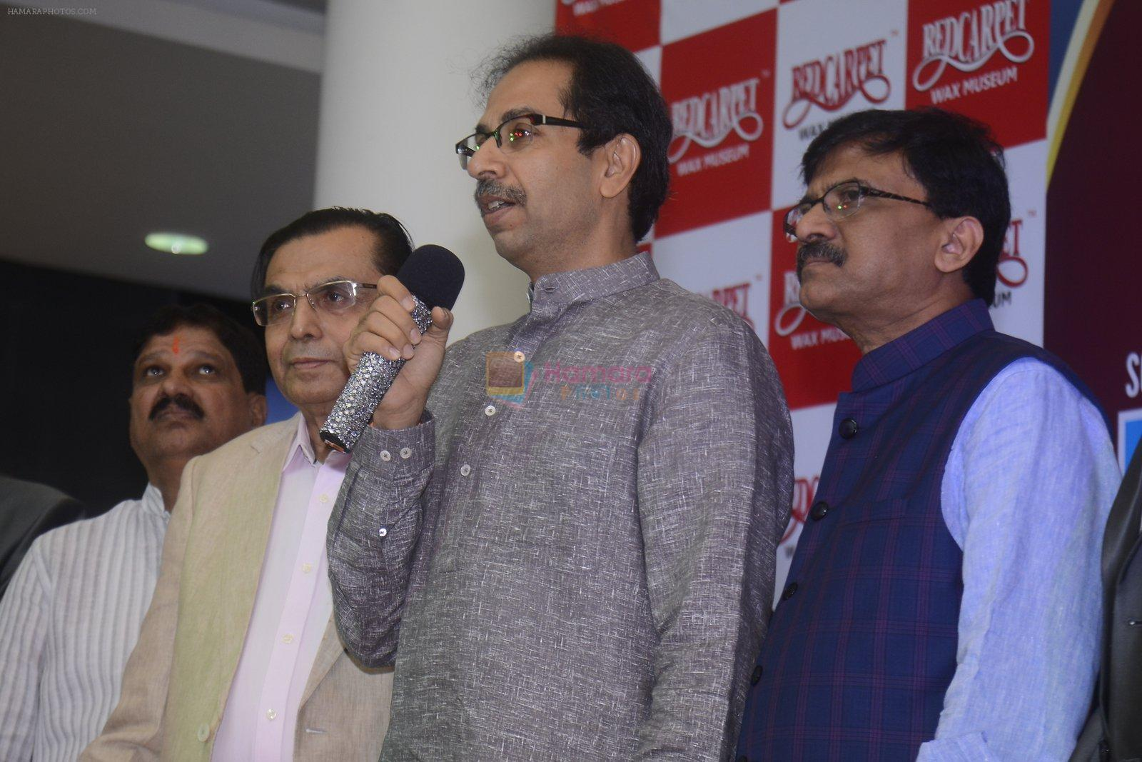 Uddhav Thackerey innagurates Wax Musuem on 3rd Dec 2016