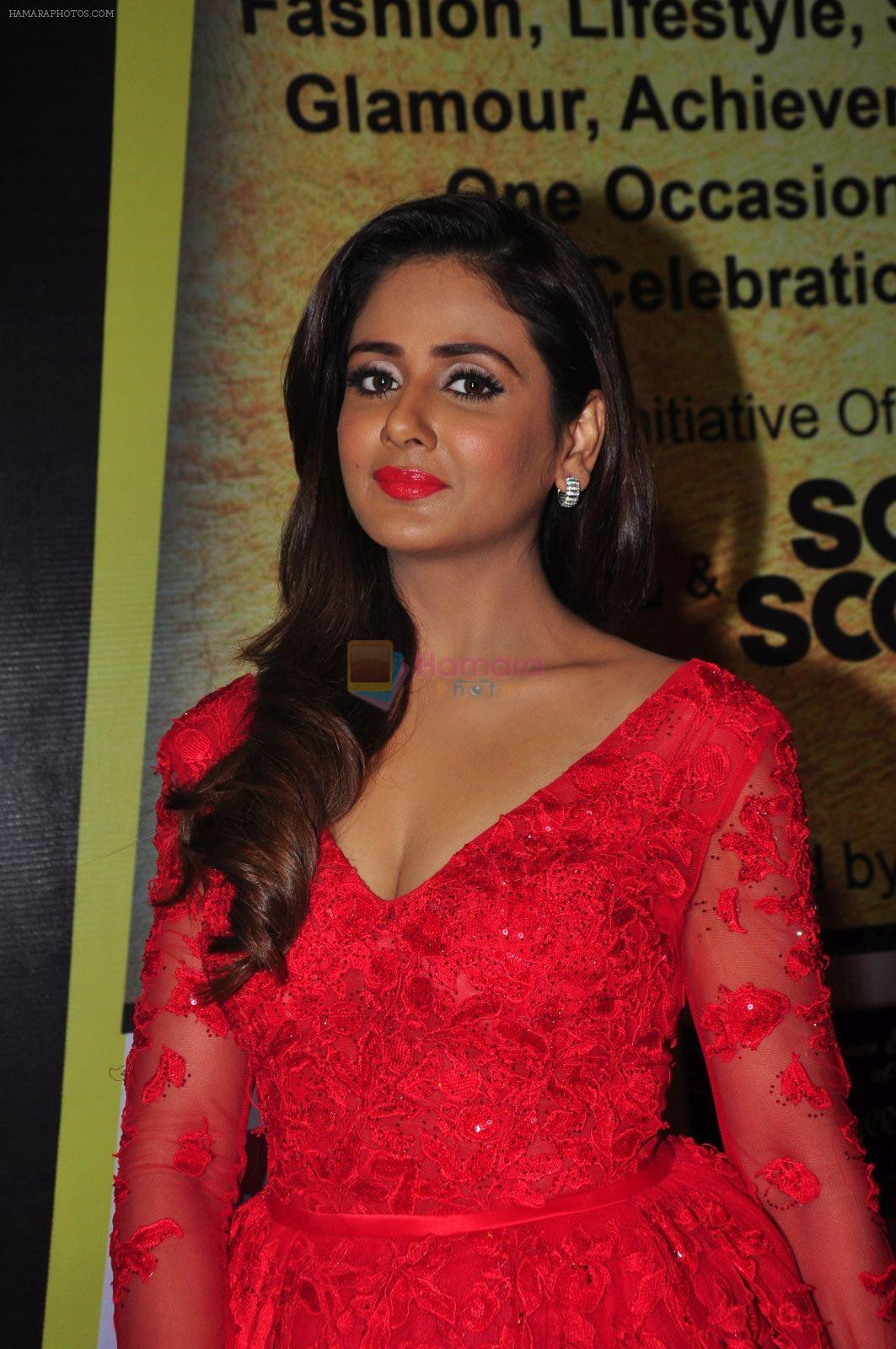 Parul Yadav at South Scope Lifestyle Awards