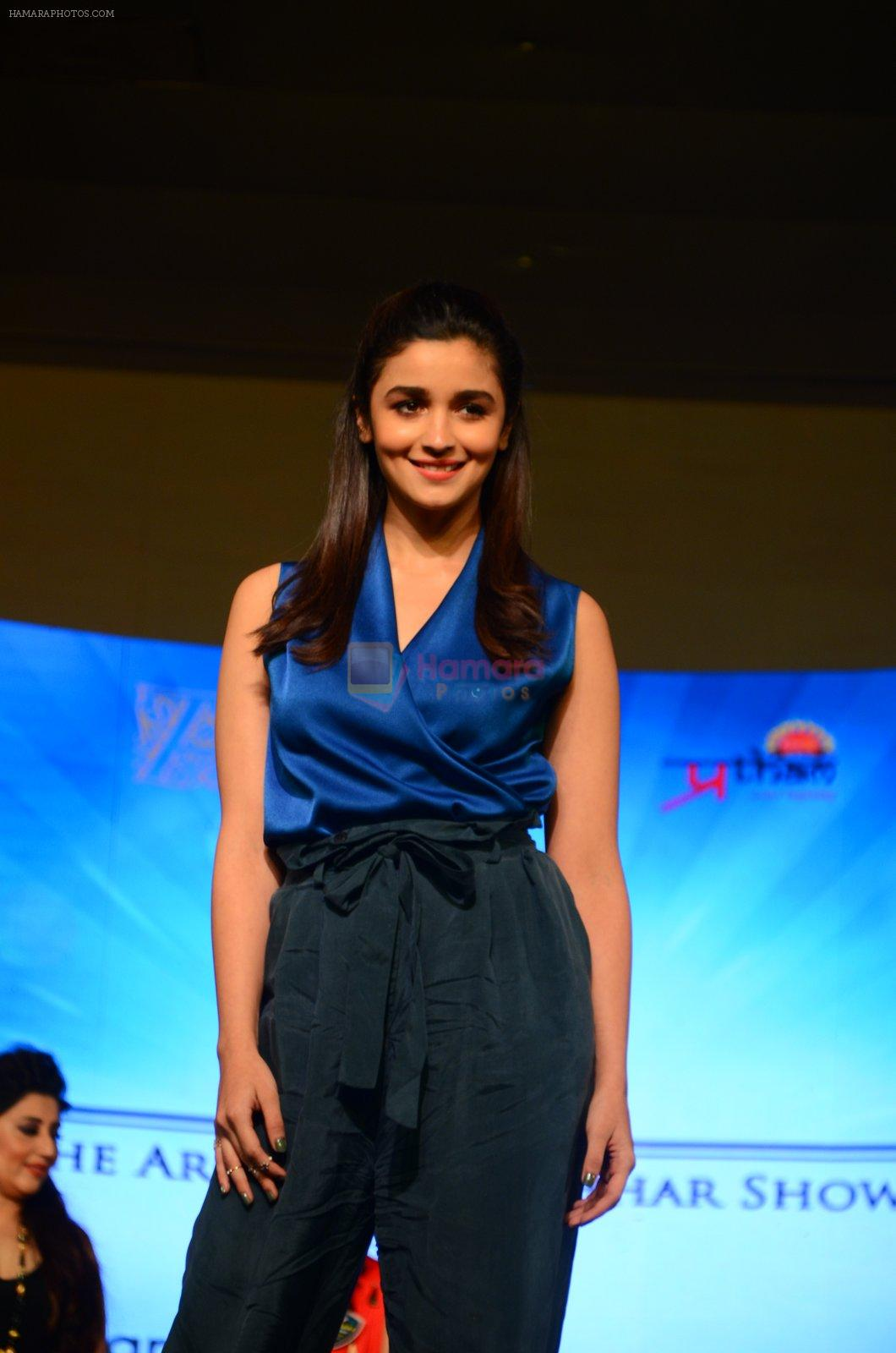 Alia Bhatt for Discon on 7th Jan 2017