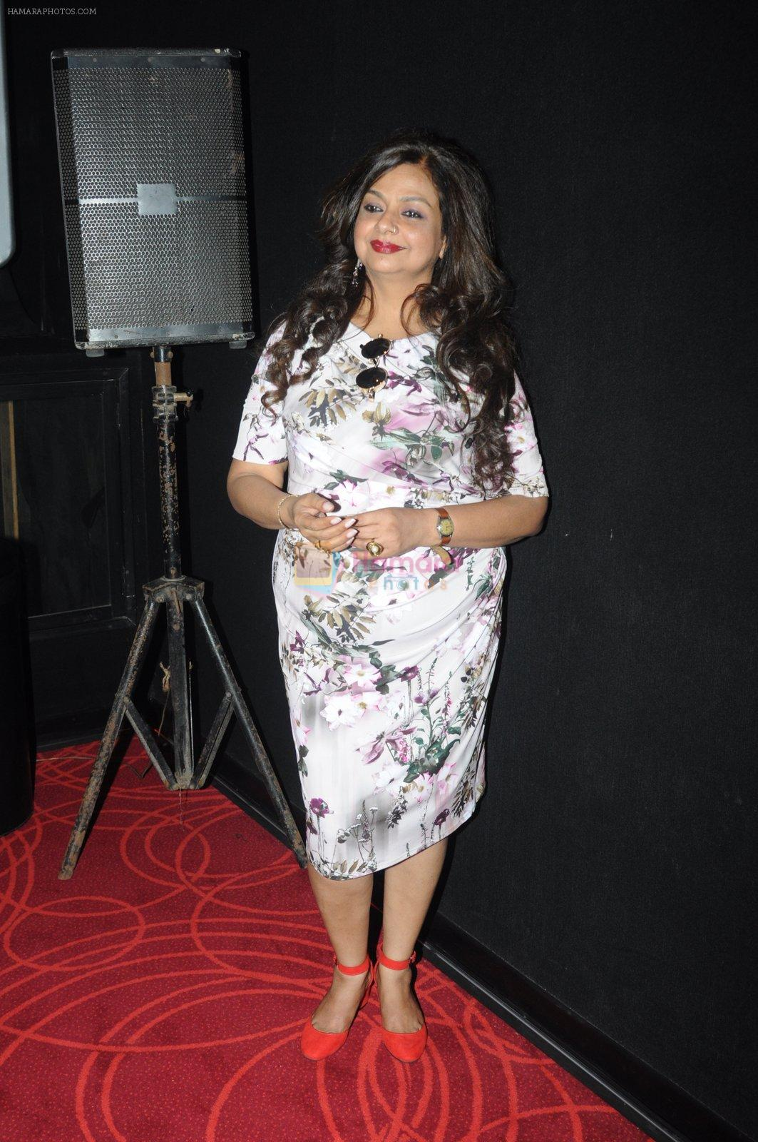 Neelima Azeem at film launch on 11th Jan 2017