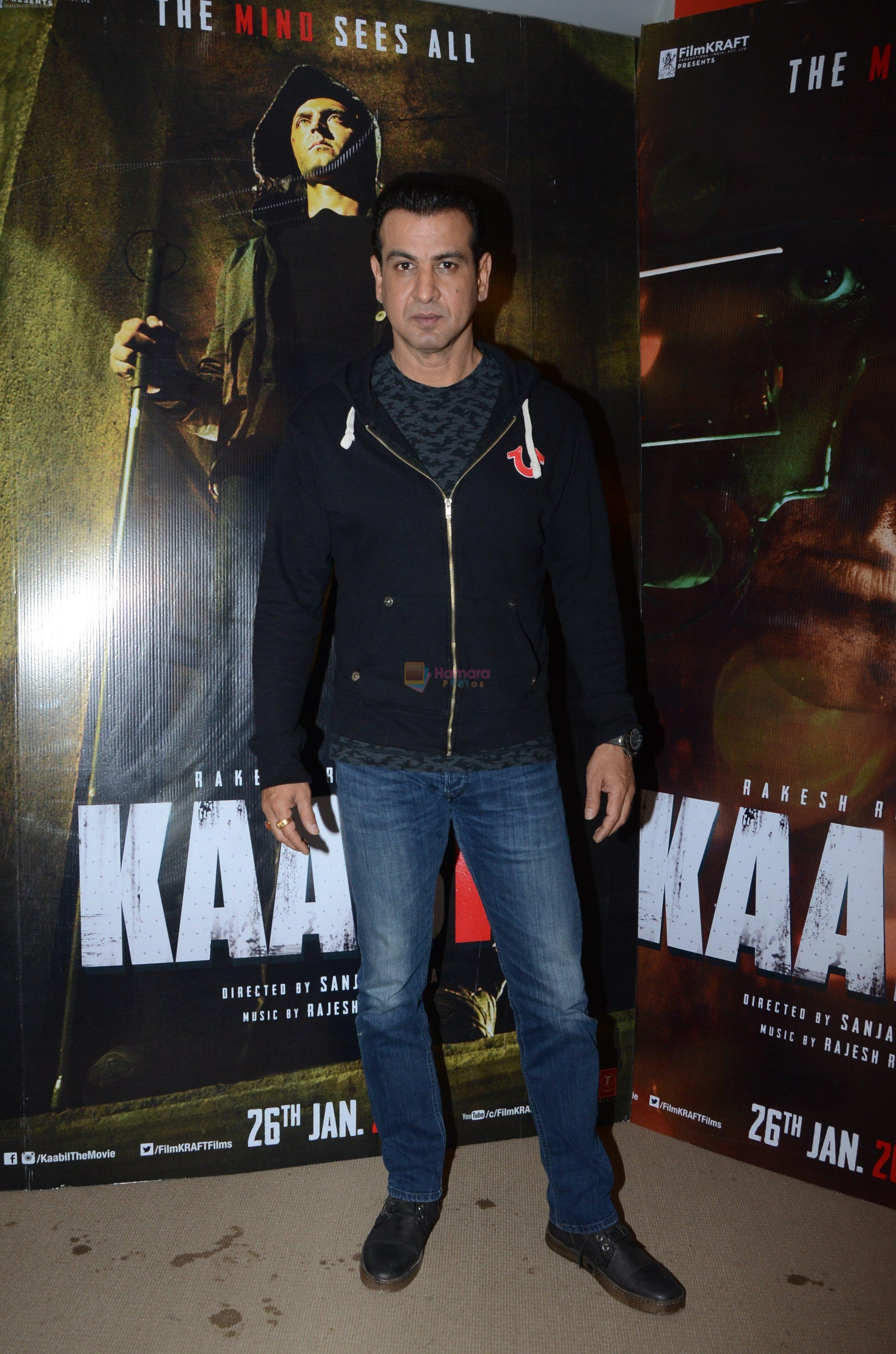 Ronit Roy at Kaabil interviews on 13th Jan 2017
