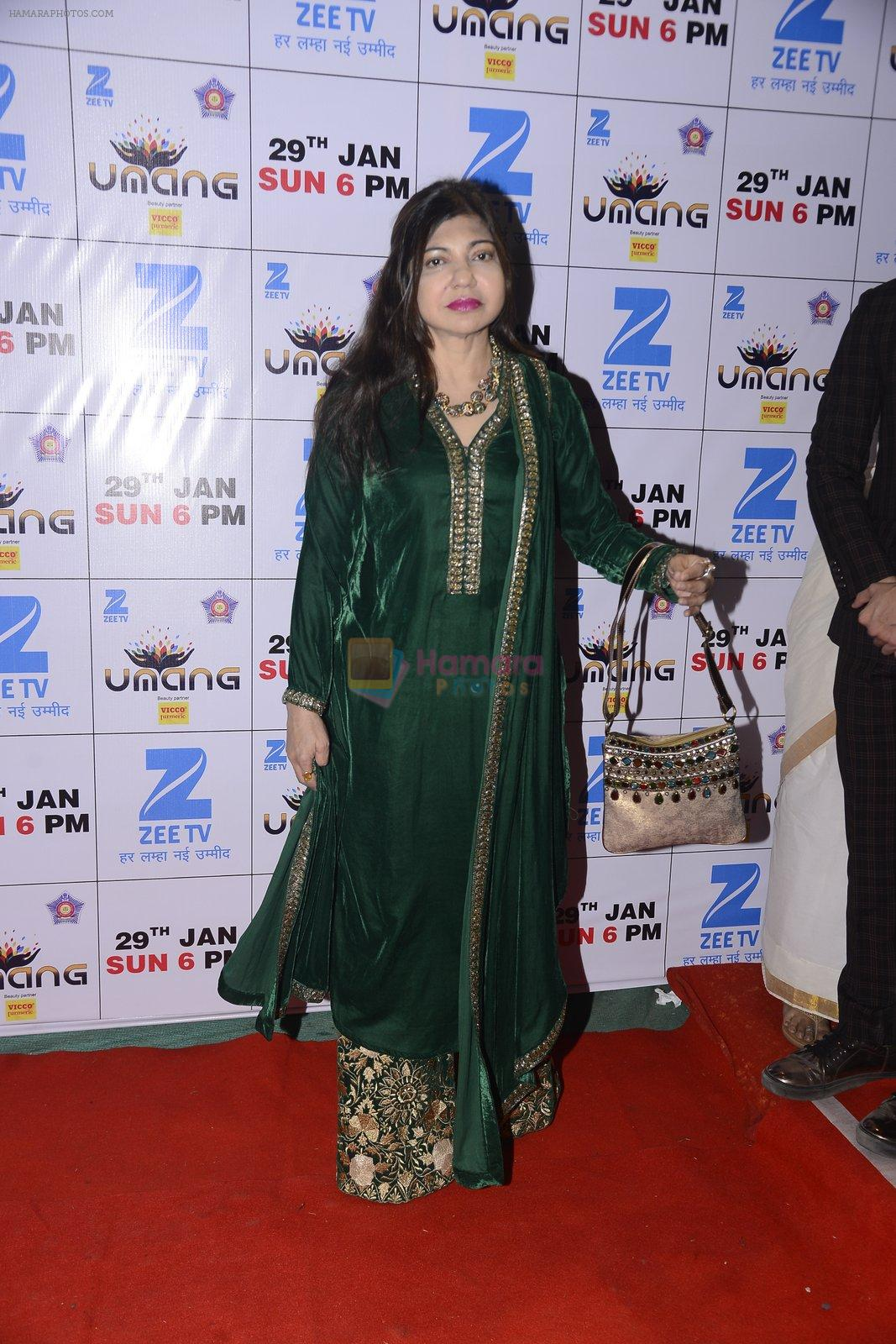 Alka Yagnik at Umang Show on 21st Jan 2017
