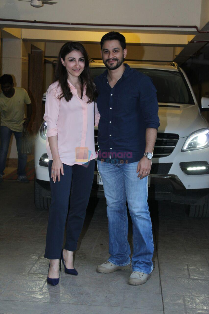 Soha Ali Khan and Kunal Khemu snapped on the occasion of their wedding anniversary on 25th Jan 2017