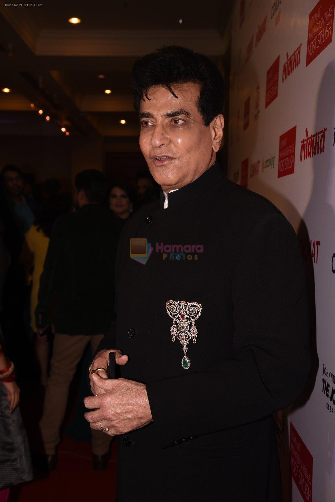 Jeetendra at Lokmat Maharashtra's Most Stylish 2017 on 31st Jan 2017,1