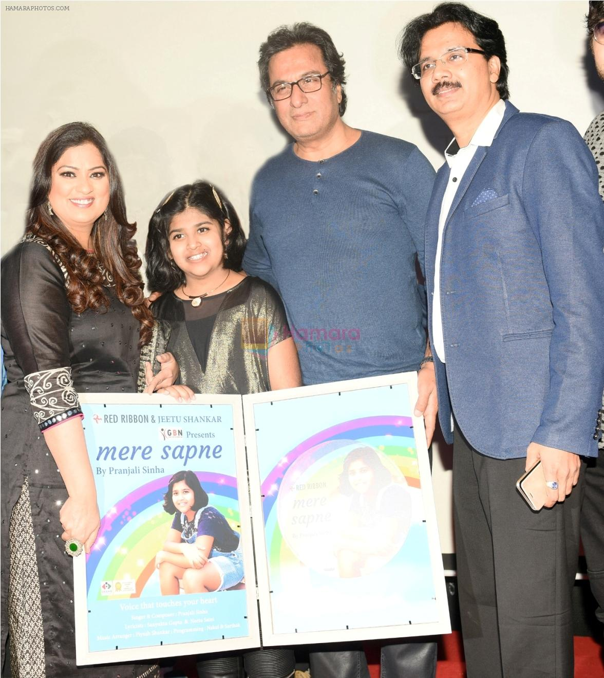 Richa Sharma with Talat Aziz along with Jeetu  Shankar at the Launch of Youngest Music Composer in Golden Book of World Records 2016 Pranjali Sinha's new album MERE SAPNE
