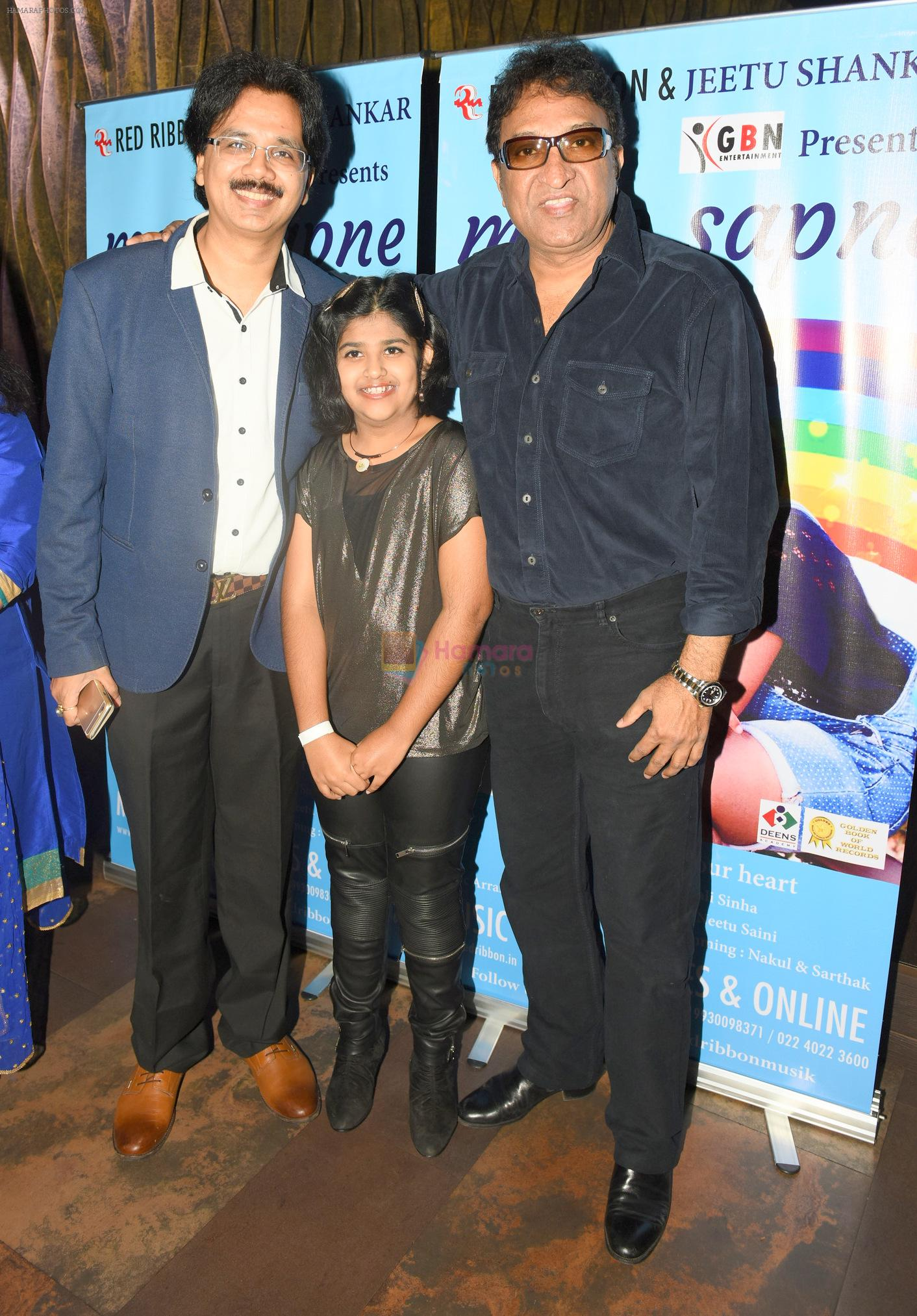 Jeetu  Shankar with Pranjali Sinha and Dilip Sen at the Launch of Youngest Music Composer in Golden Book of World Records 2016 Pranjali Sinha's new album MERE SAPNE