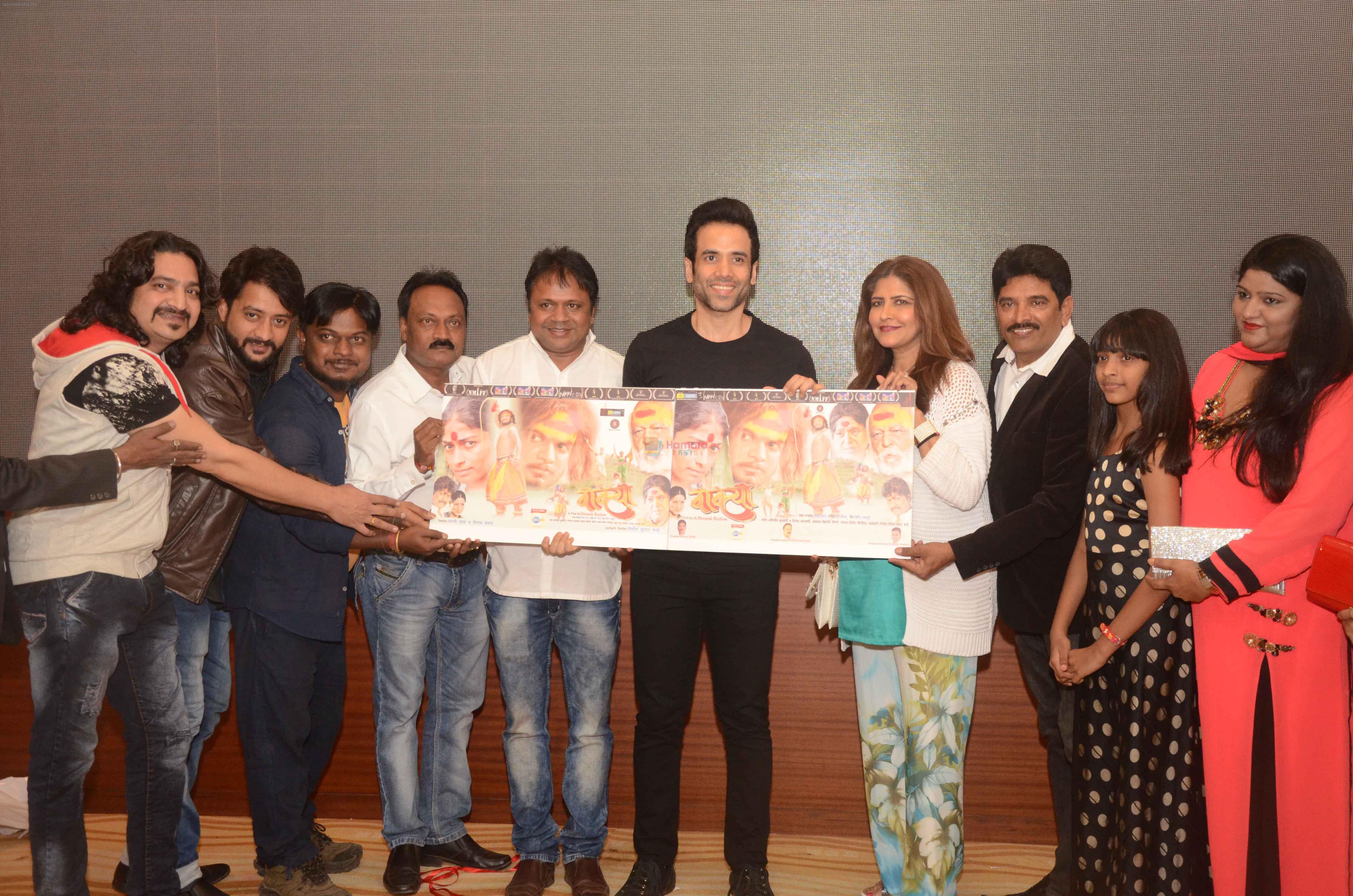 Tusshar Kapoor launches the Music of Marathi film Waakya on 12th Feb 2017