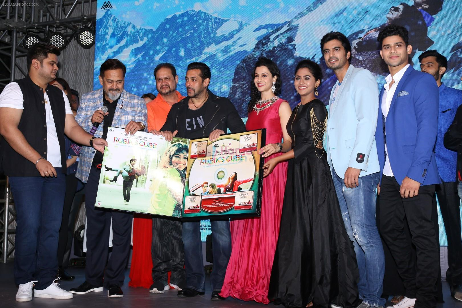 Salman Khan, Mahesh Manjrekar at the Music Launch Of Film Rubik's Cube