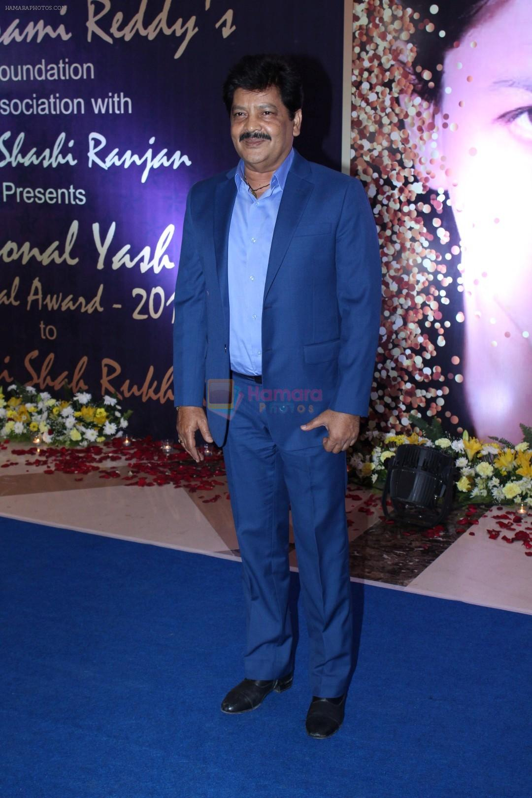 Udit Narayan at the 4th National Yash Chopra Memorial Award on 25th Feb 2017