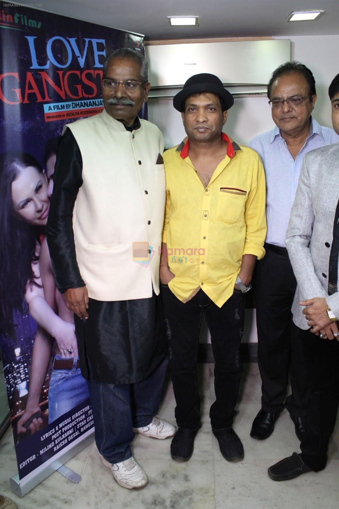 Sunil Pal at Poster Launch Of The Film Love Vs Gangster on 1st March 2017