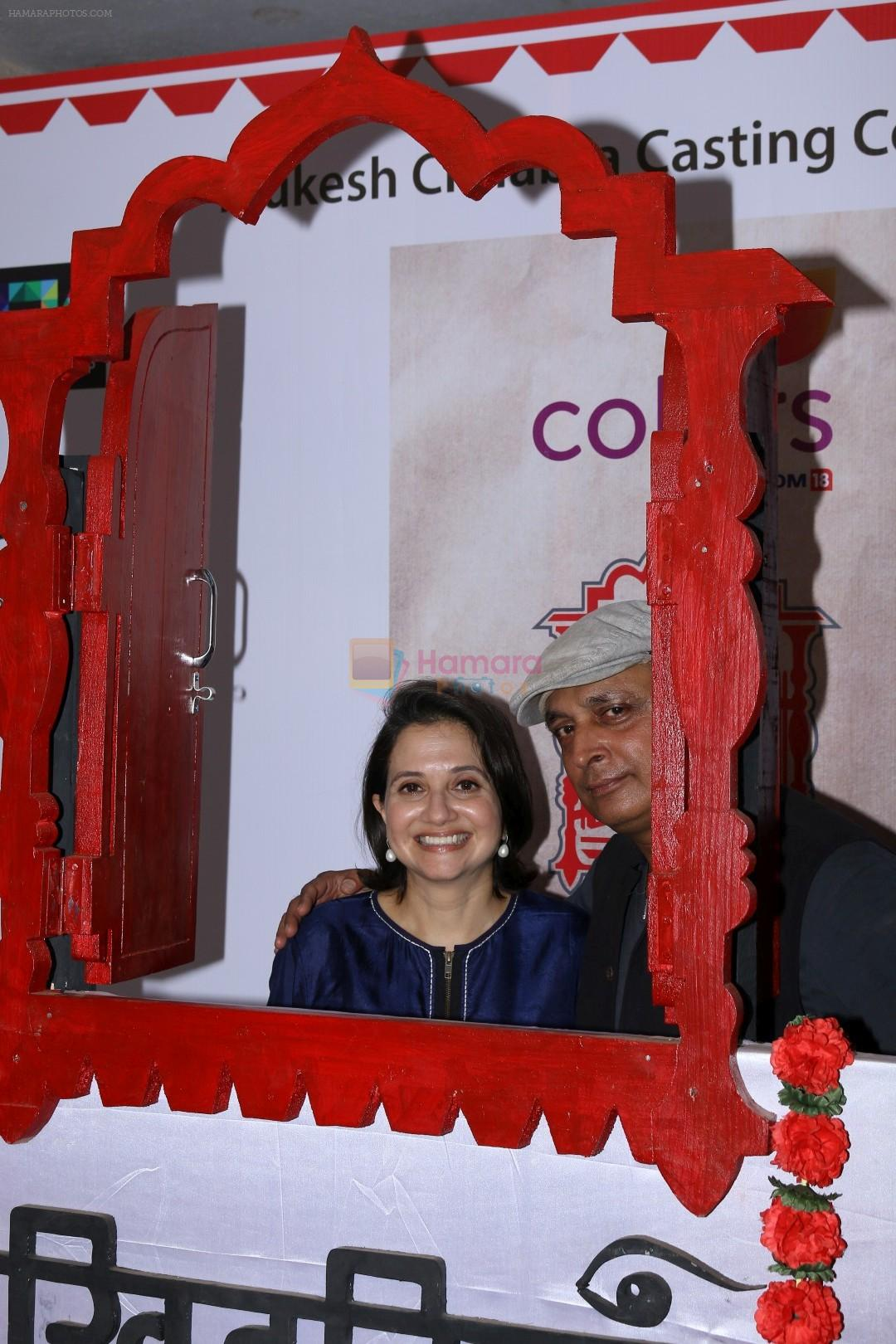 Anupama Chopra at Colors khidkiyaan Theatre Festival on 2nd March 2017