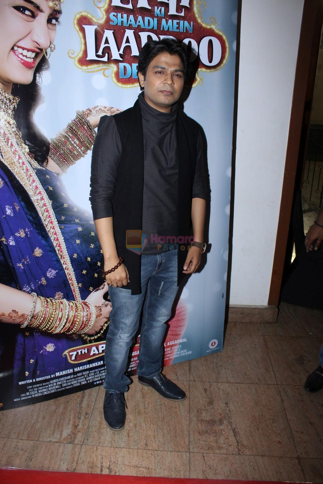 Ankit Tiwari at Sangeet Ceremony For Film Laali Ki Shaadi Mein Laaddoo Deewana on 21st March 2017