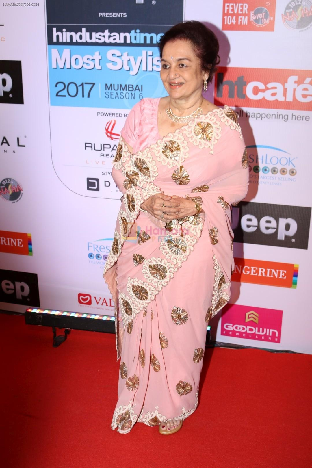 asha parekh at the red carpet of most stylish awards 2017 on 24th