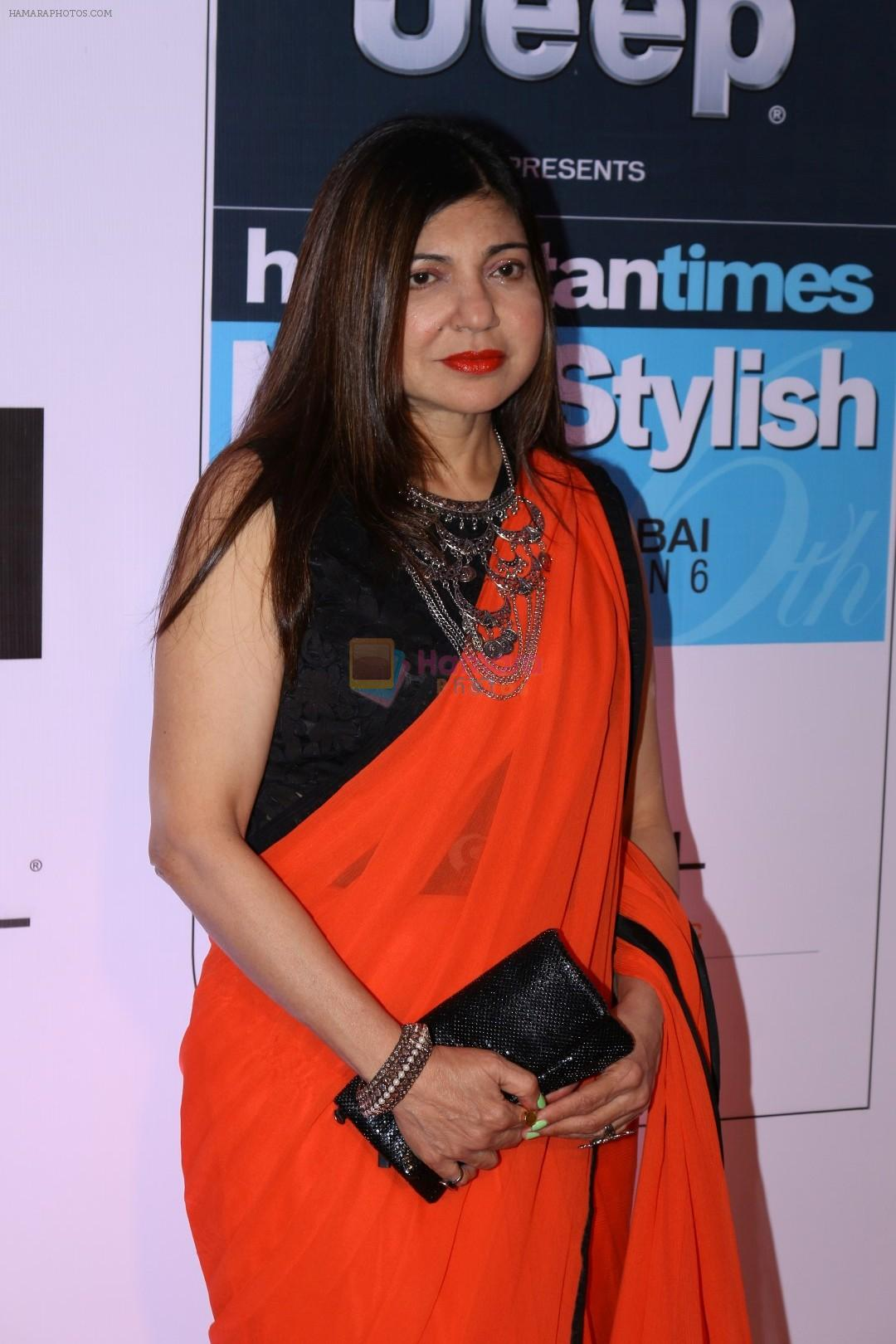Alka Yagnik at the Red Carpet Of Most Stylish Awards 2017 on 24th March 2017