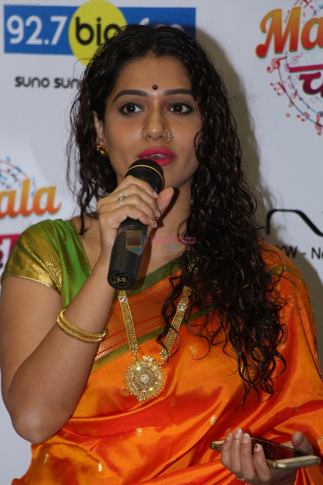urmila kanitkar measurements