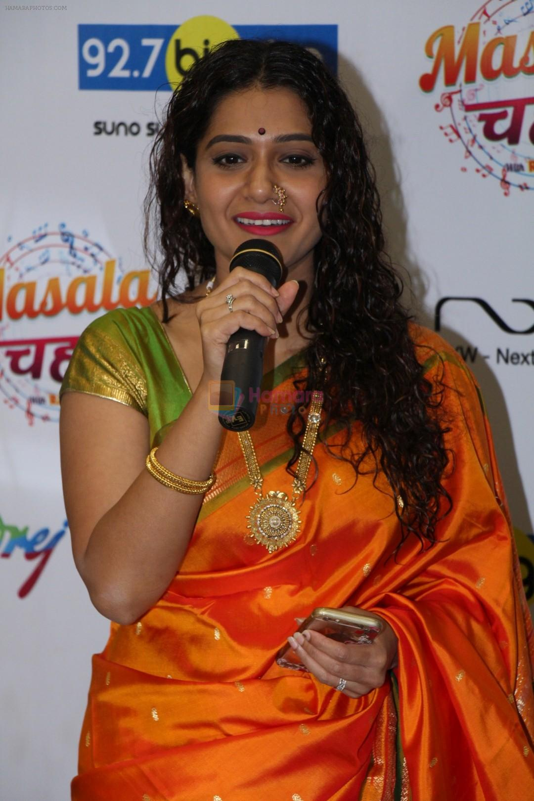 Urmila Kanitkar at Gudi Padwa Celebration on 27th March 2017