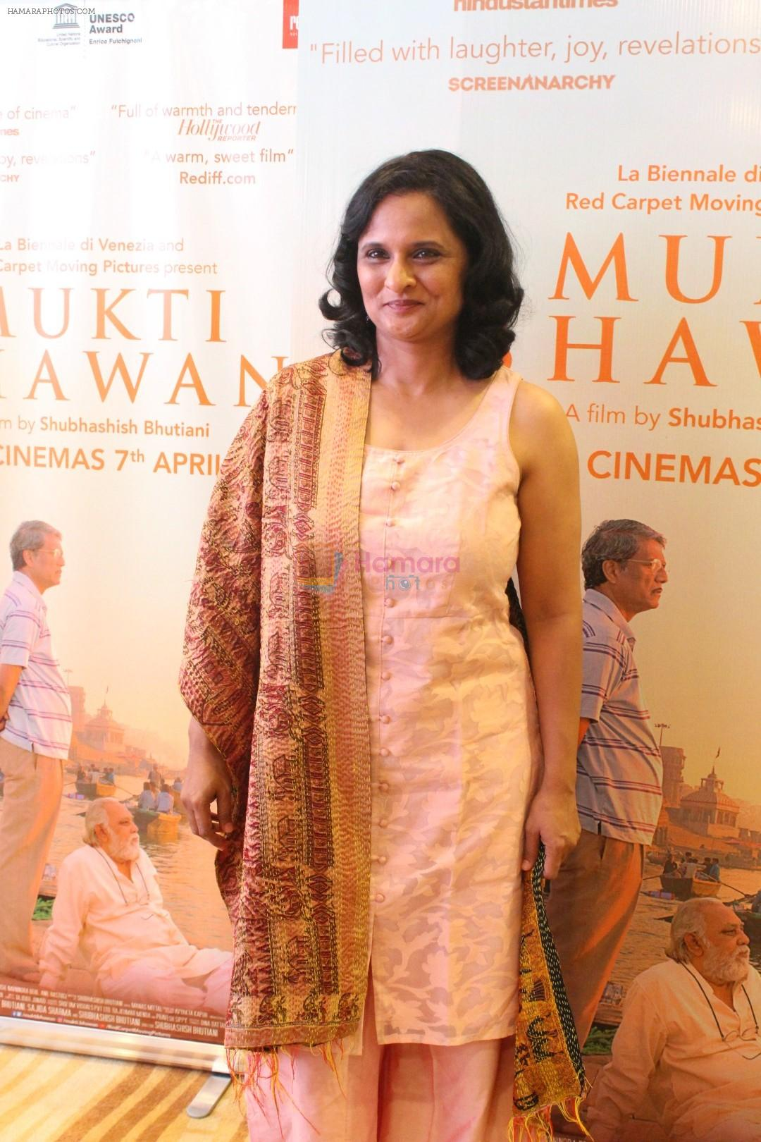 at the Press Conference Of Film Mukti Bhawan on 30th March 2017