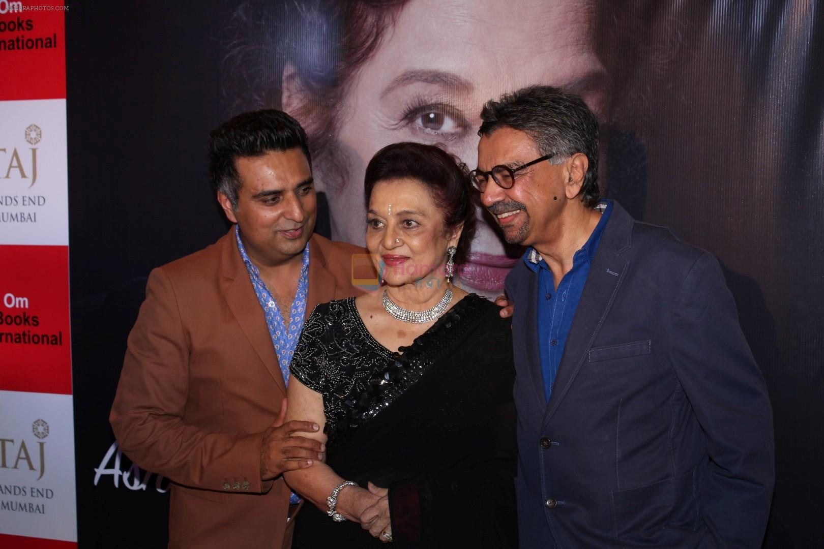 Asha Parekh at the Unveiling Of Asha Parekh Autobiography