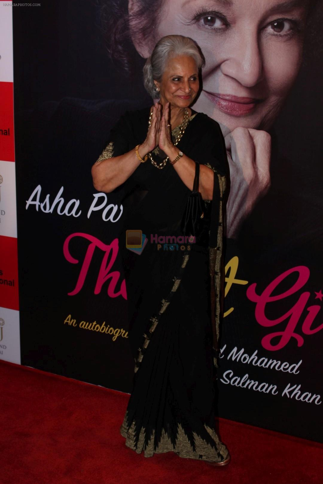 Waheeda Rehman at the Unveiling Of Asha Parekh Autobiography