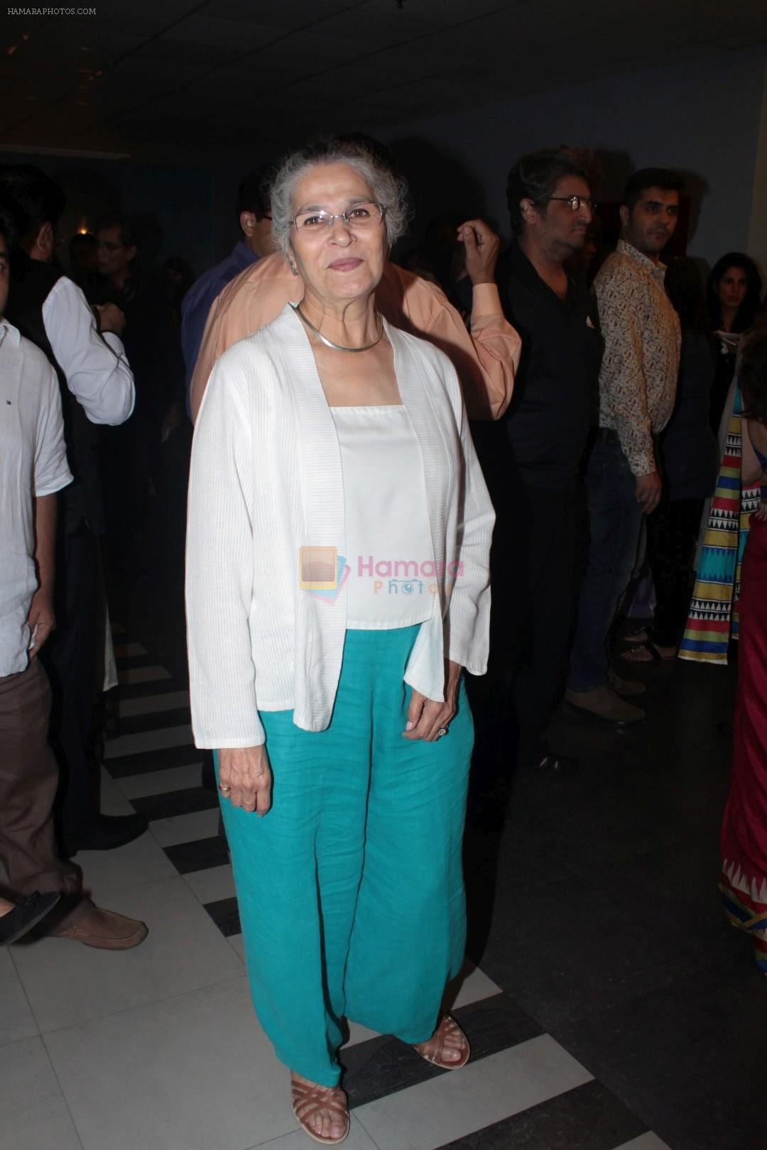 Suhasini Mulay at the Special Screening Of Film Sonata on 18th April 2017