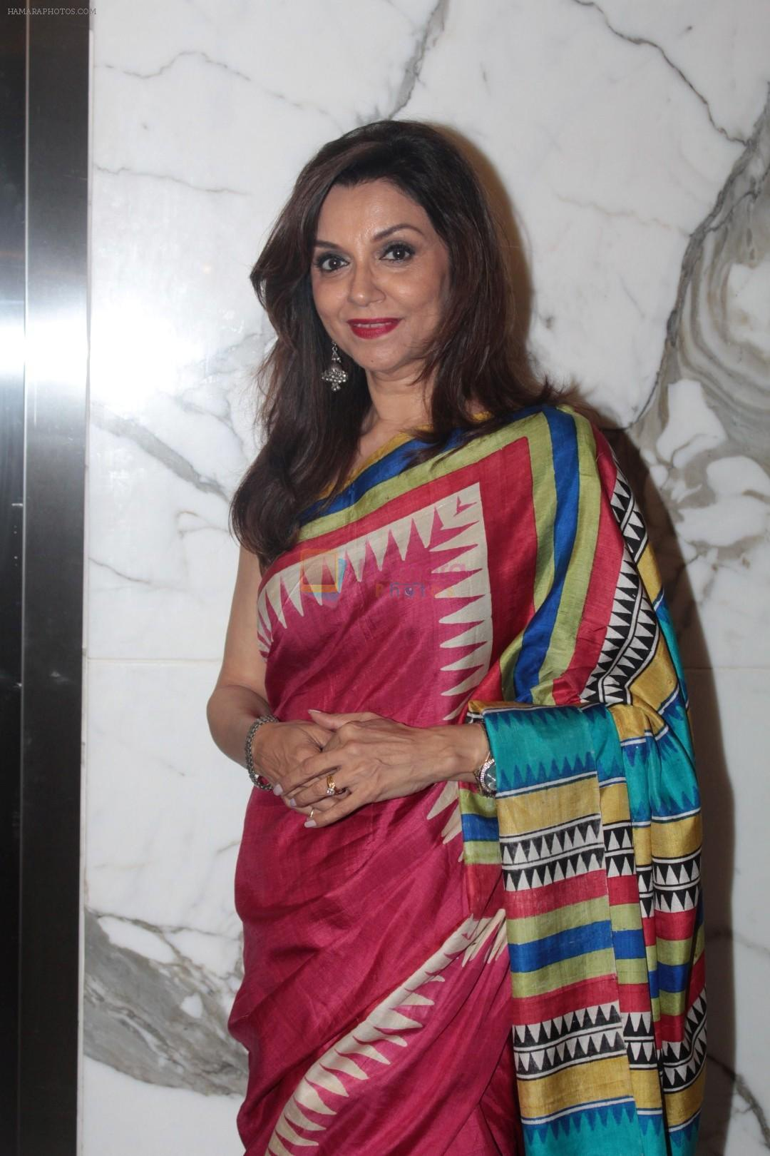 Lillete Dubey at the Special Screening Of Film Sonata on 18th April 2017