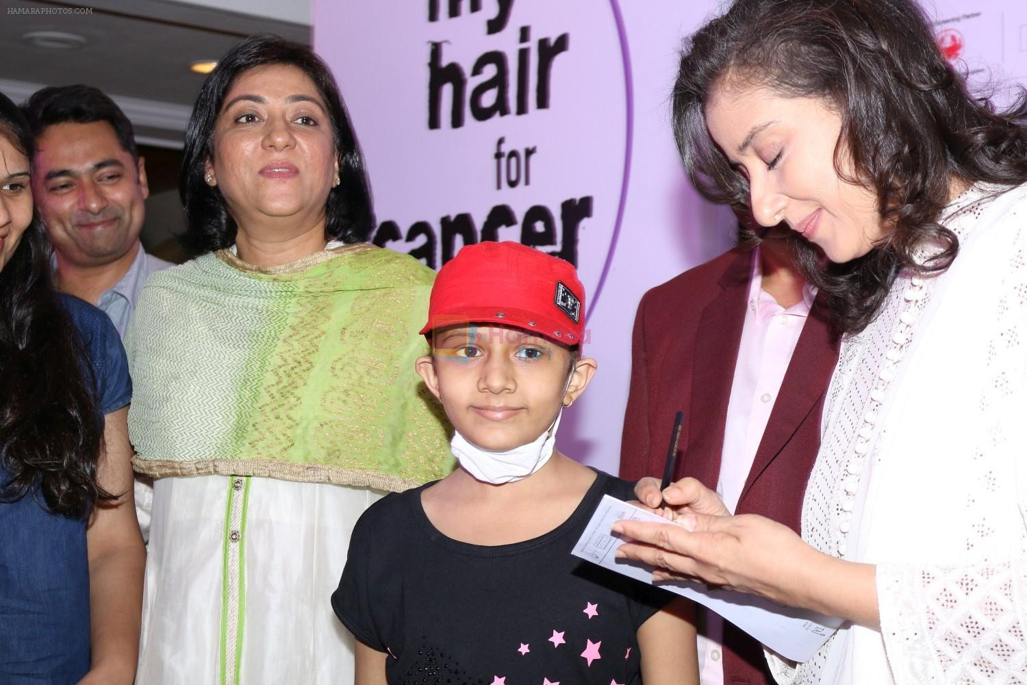 Priya Dutt, Manisha Koirala at the Finale Of Nargis Dutt Foundation Social Cause Campain-My Hair For Cancer on 18th April 2017
