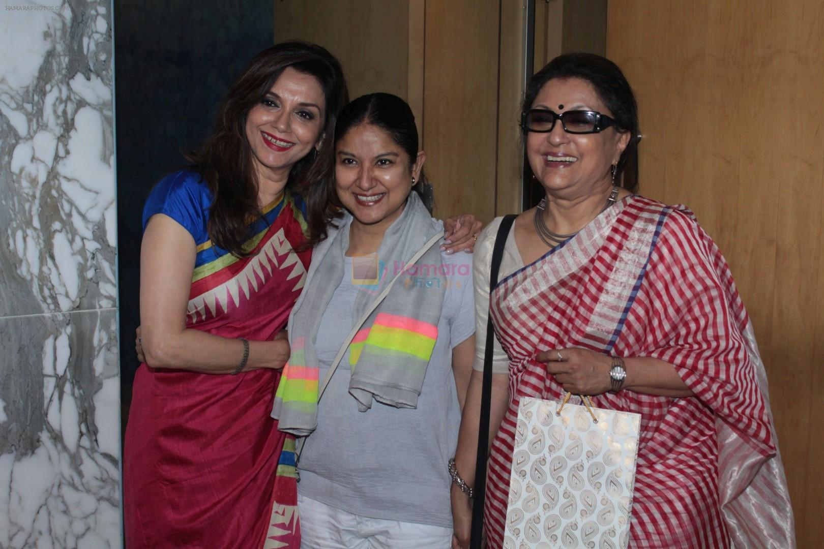 Lillete Dubey, Aparna Sen at the Special Screening Of Film Sonata on 18th April 2017