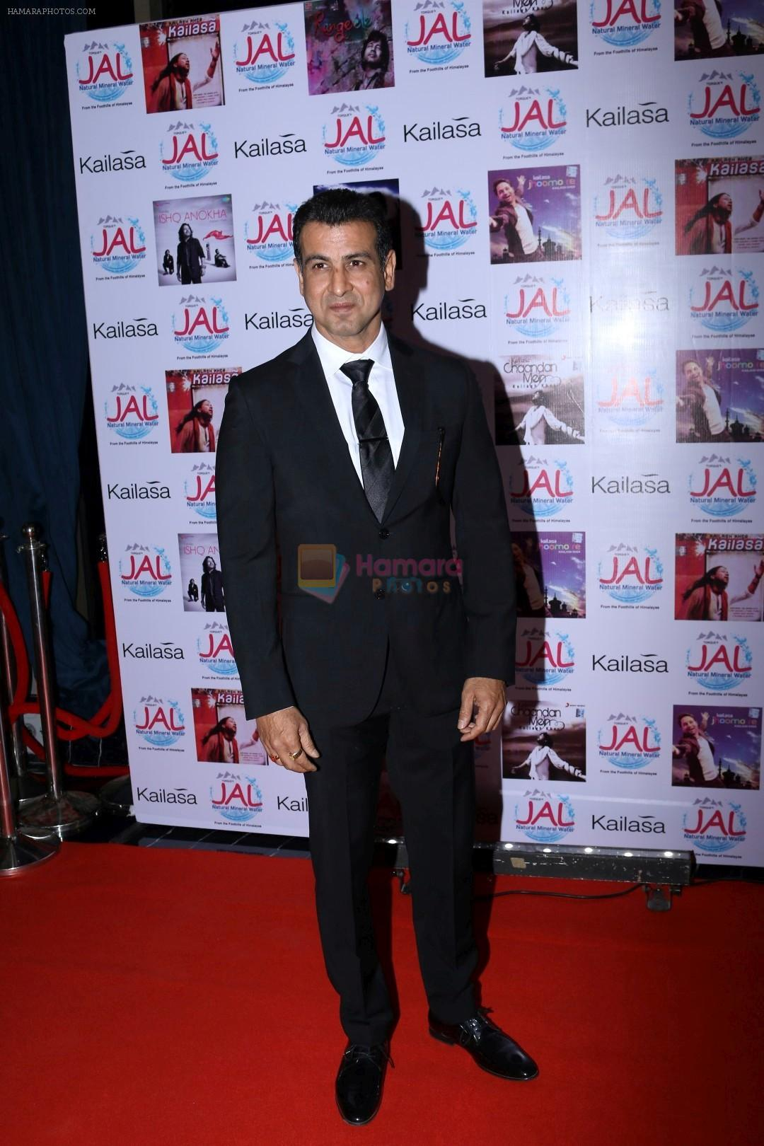 Ronit Roy at Celebrating The Success Of Kailash Kher Padmashri-2017