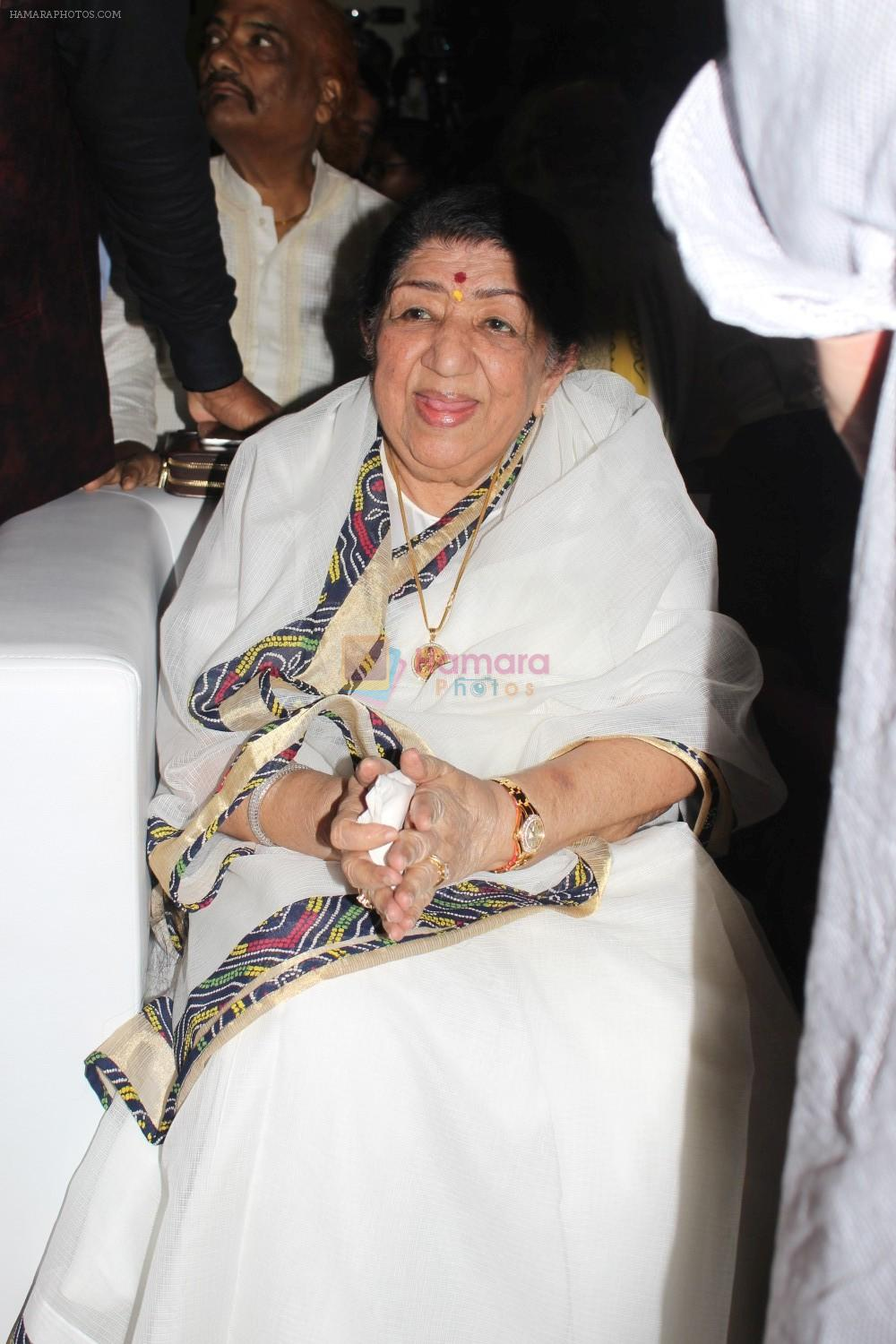Lata Mangeshkar At Sangeet Gurukul In Vishwashanti Sangeet Kala Academy Opening on 12th May 2017